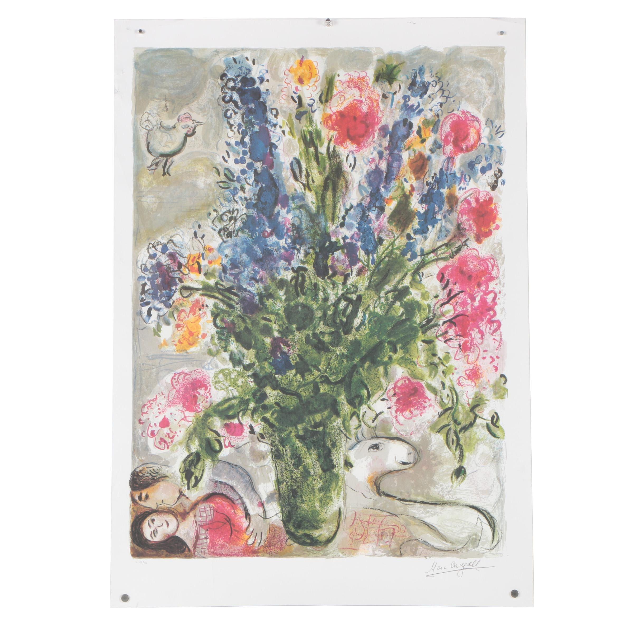 """Offset Lithograph after Marc Chagall """"Les Lupins Bleu"""""""