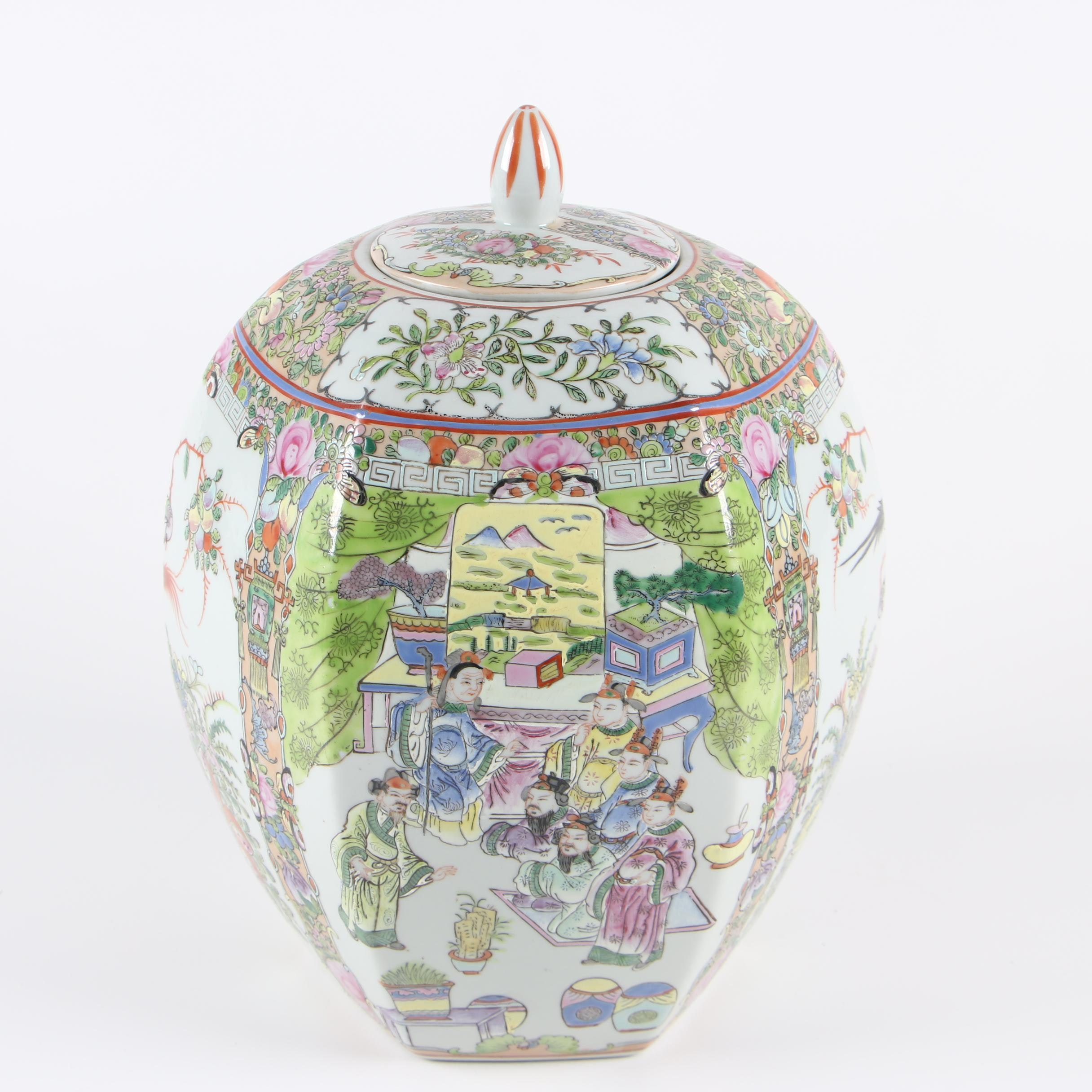 Chinese Rose Medallion Style Porcelain Melon Jar
