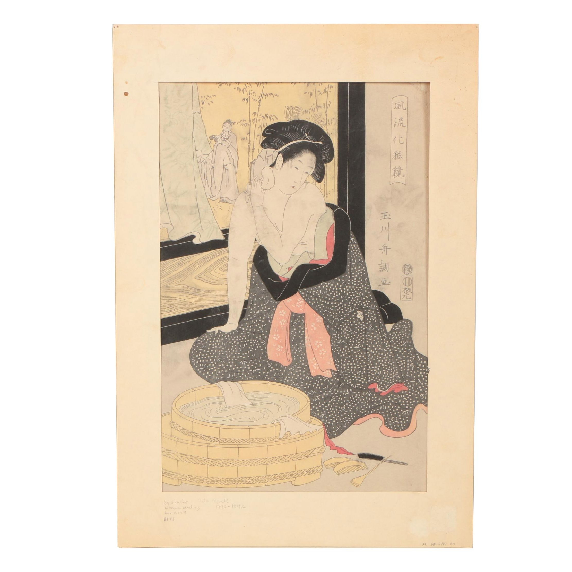 "Woodblock After Tamagawa Shūchō ""Woman Washing Her Neck"""