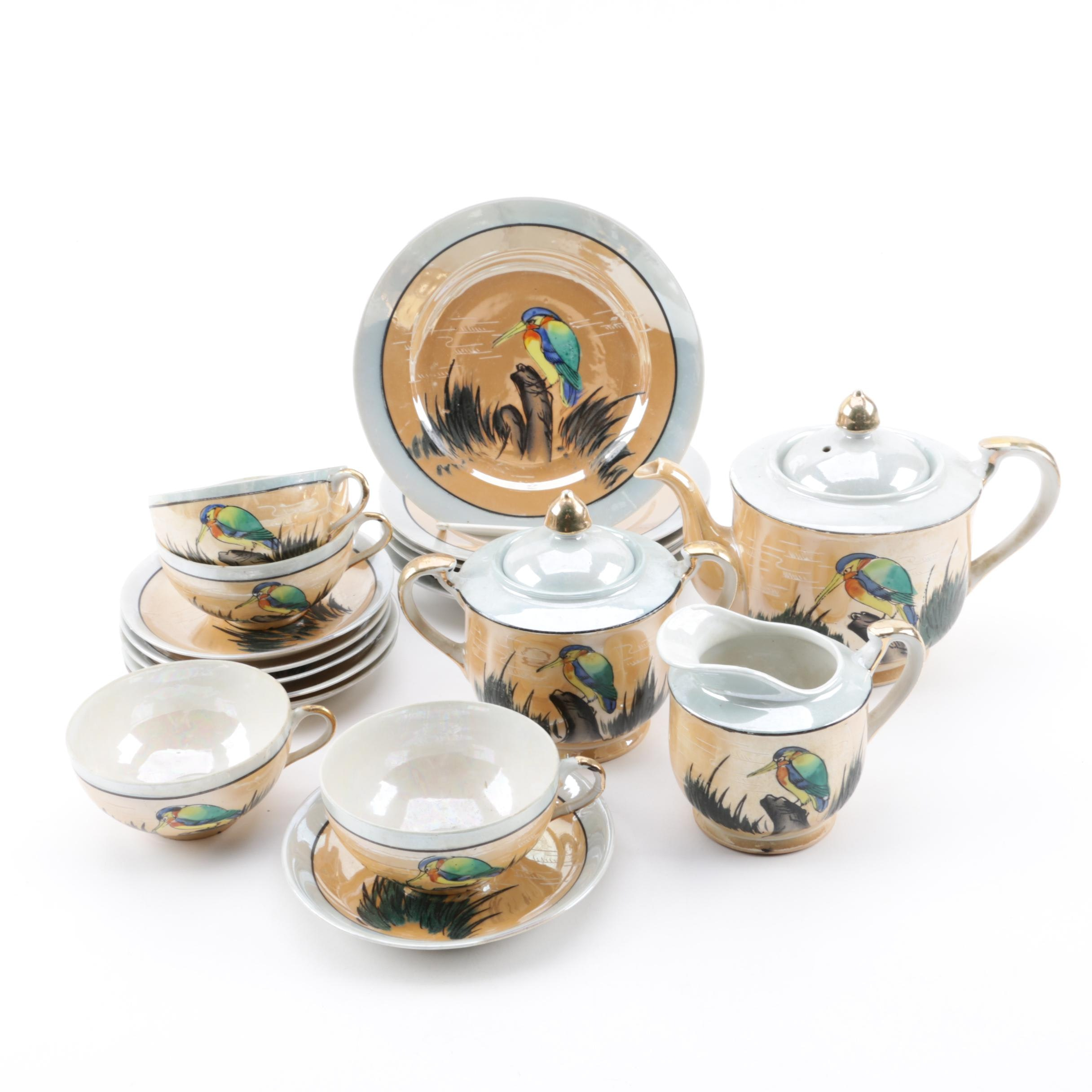Vintage Japanese Luster Tea Set with Bird Motif