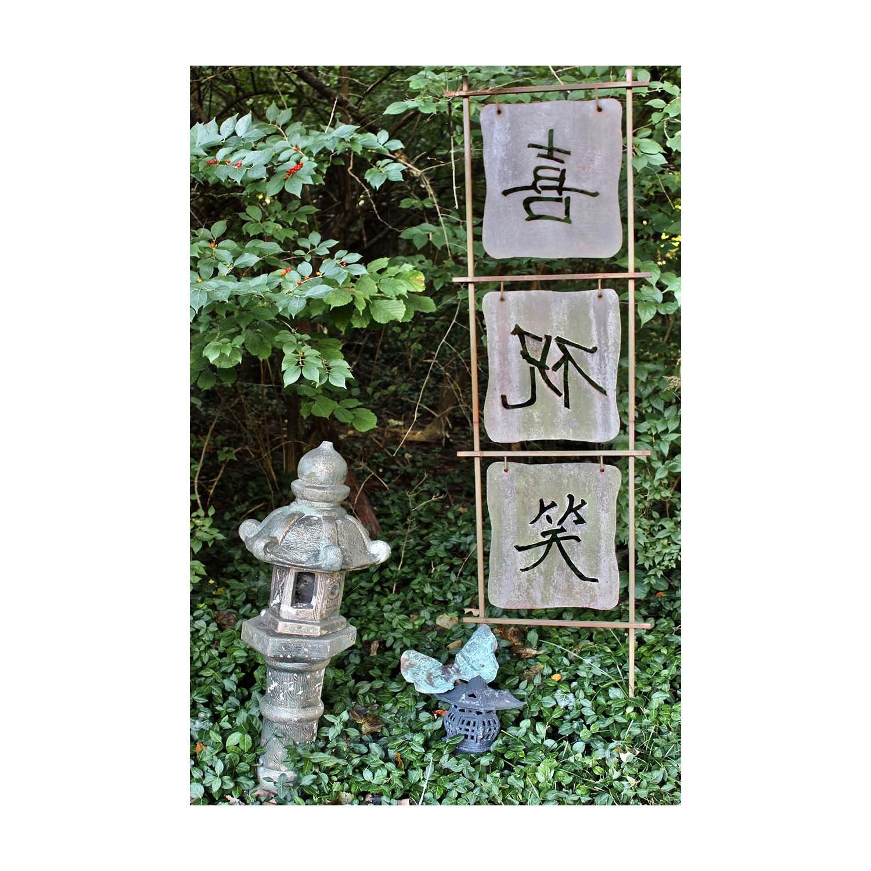 Asian Garden Decor