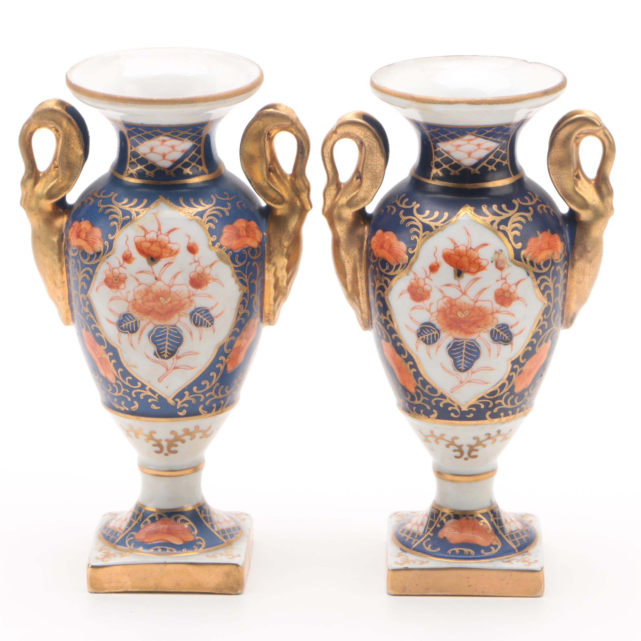 Vintage Sevres Style Hand-Painted Imari Palette Porcelain Urns with Swan Handles