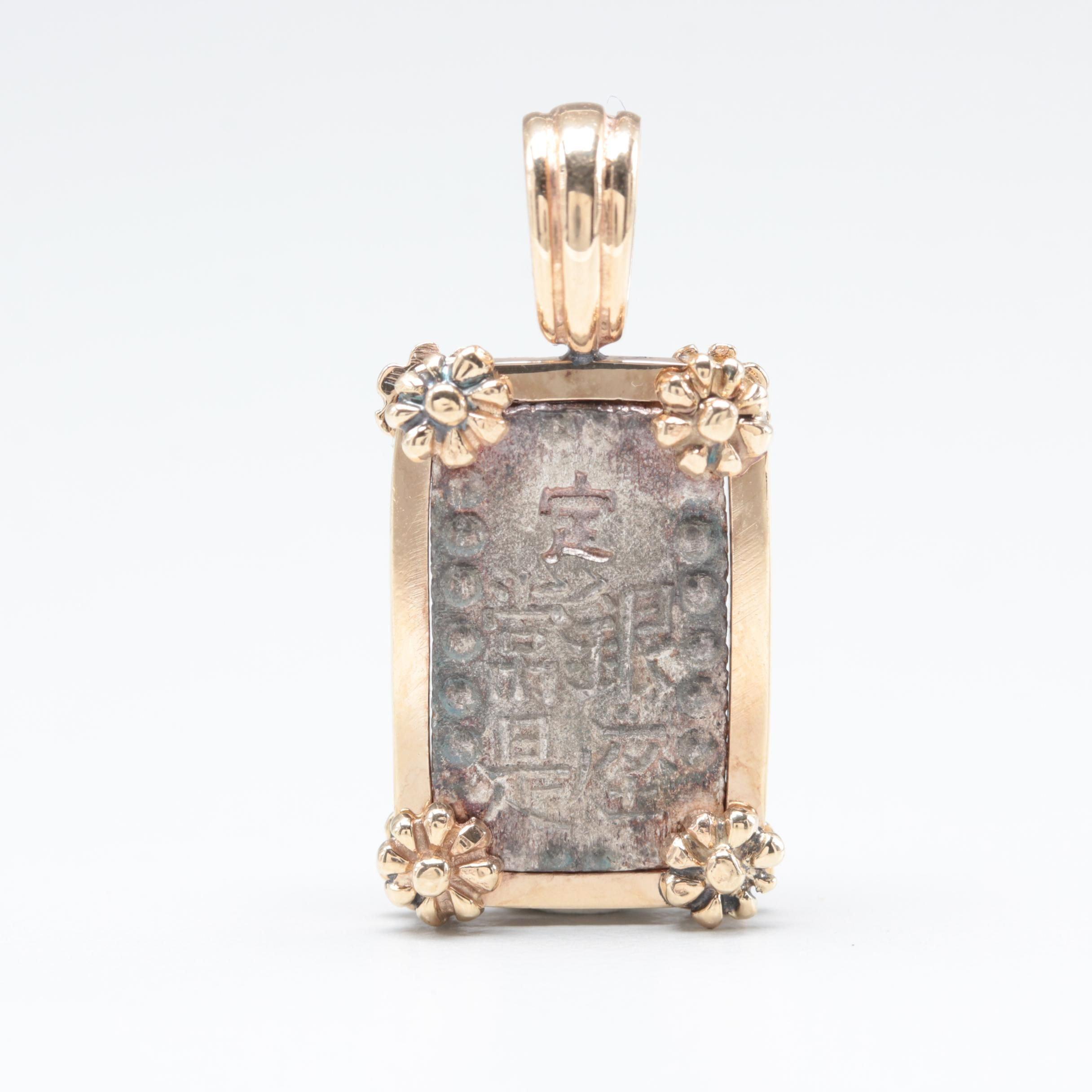 14K Yellow Gold Pendant With a Circa 1824 - 1869 Japanese 900 Silver Shu Coin