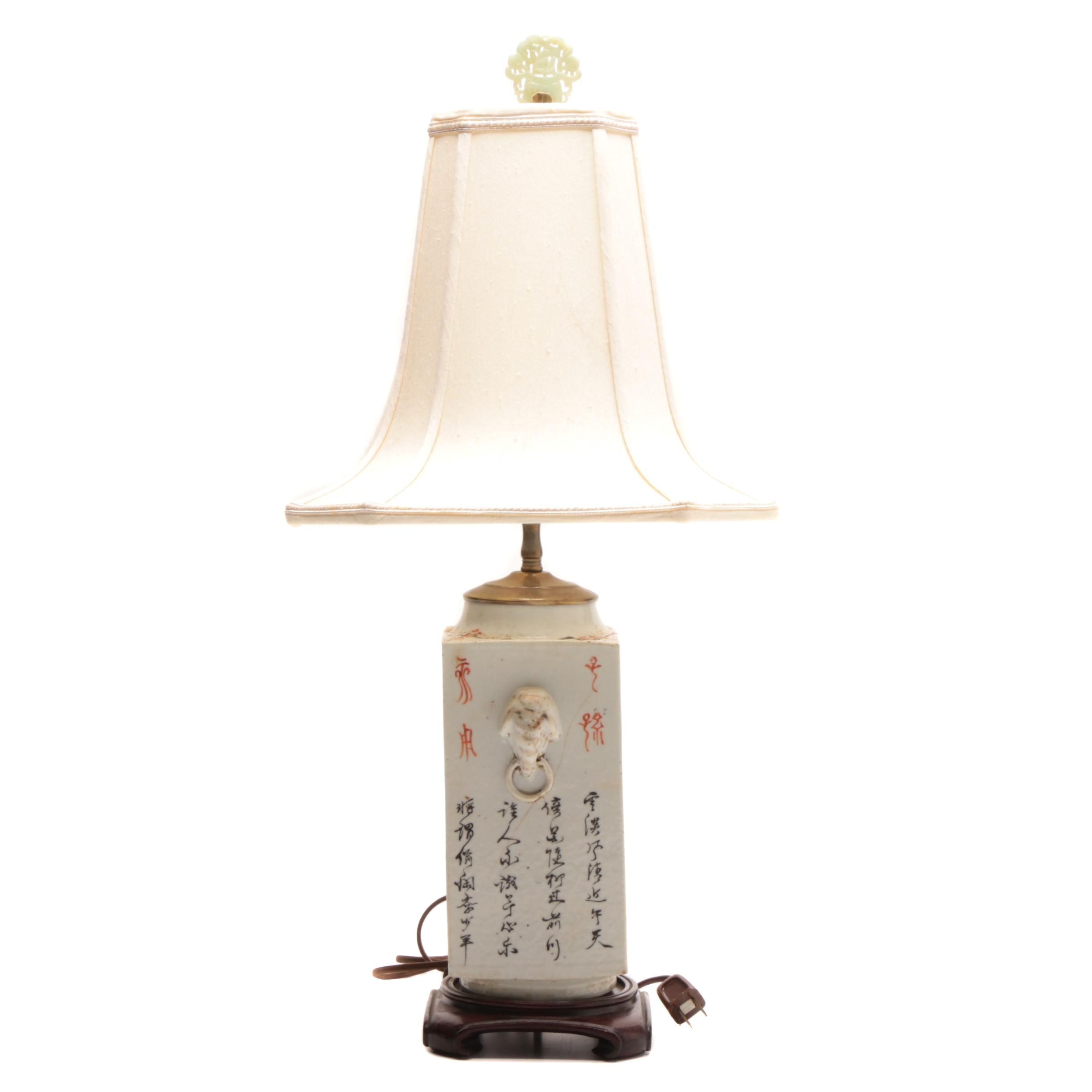 Ceramic Chinese Vase Table Lamp