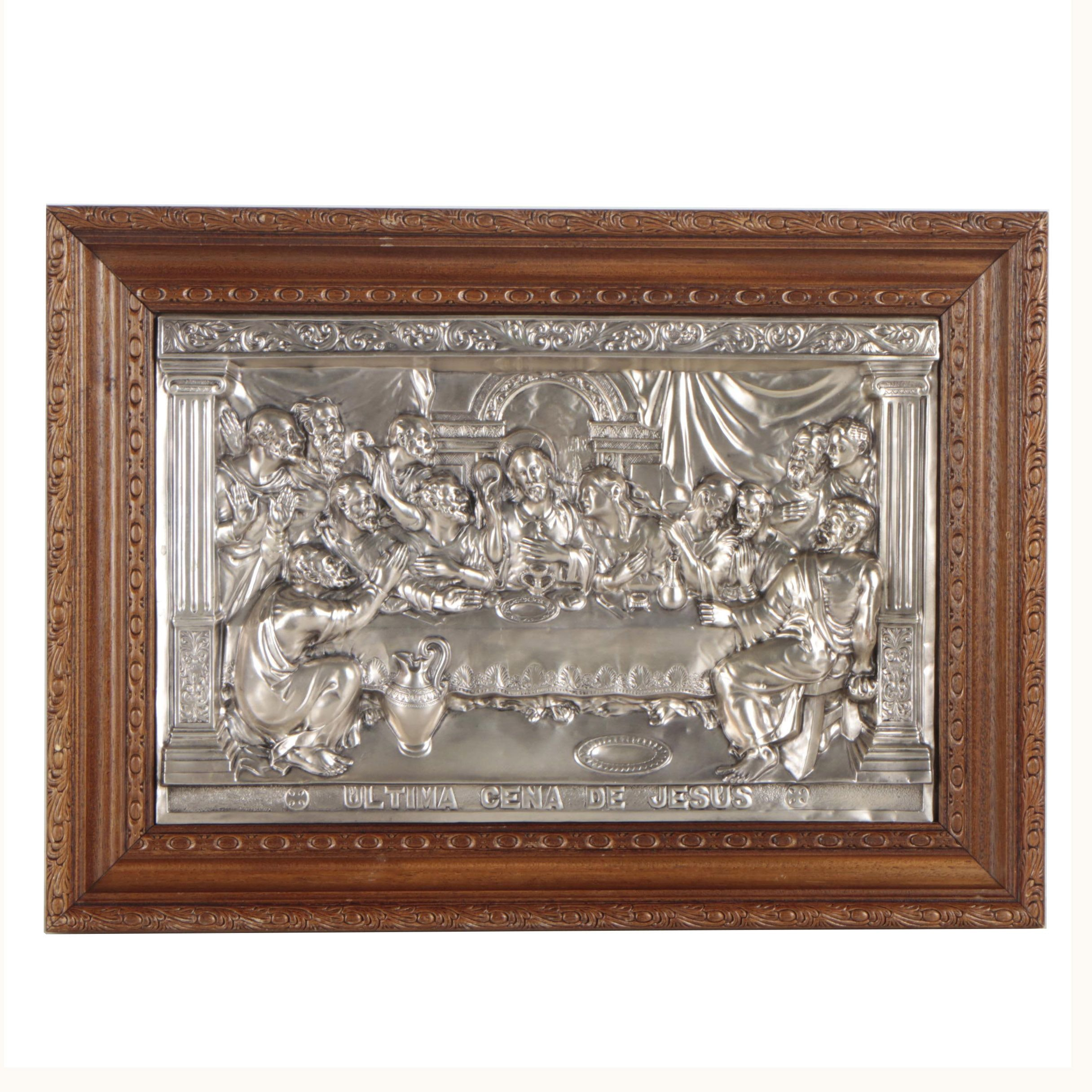 """Mexican """"The Last Supper"""" Tin Relief Wall Art in Wood Frame"""