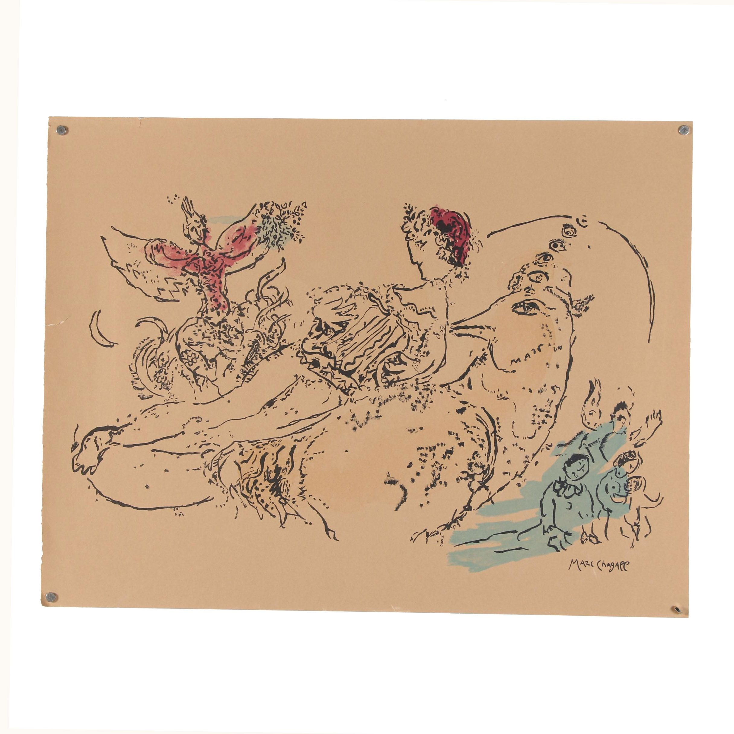 """Color Lithograph after Marc Chagall """"L'Accordéoniste"""""""