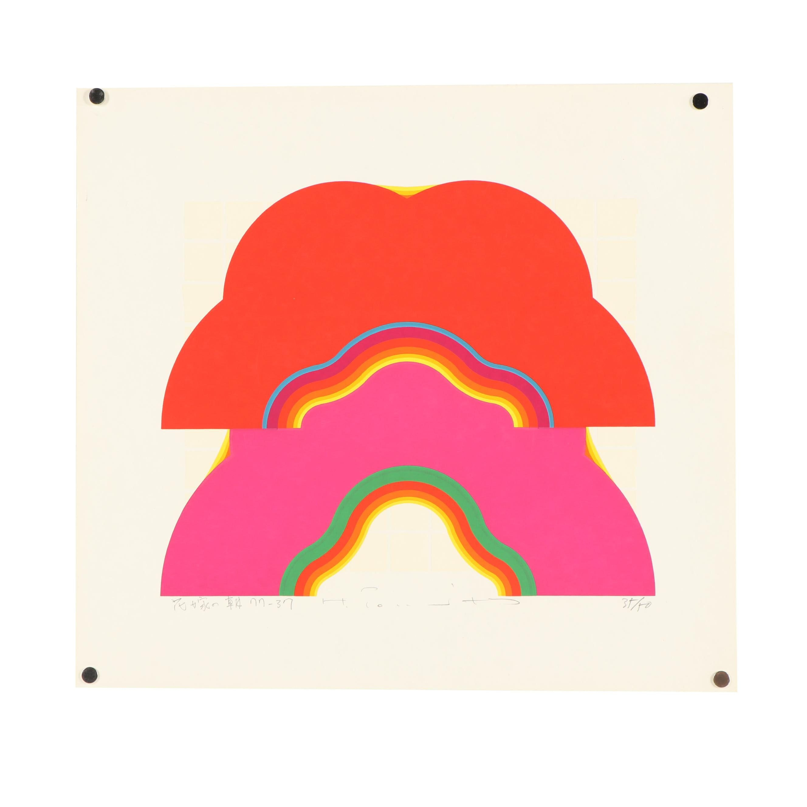 Limited Edition Serigraph of Abstract Rainbow