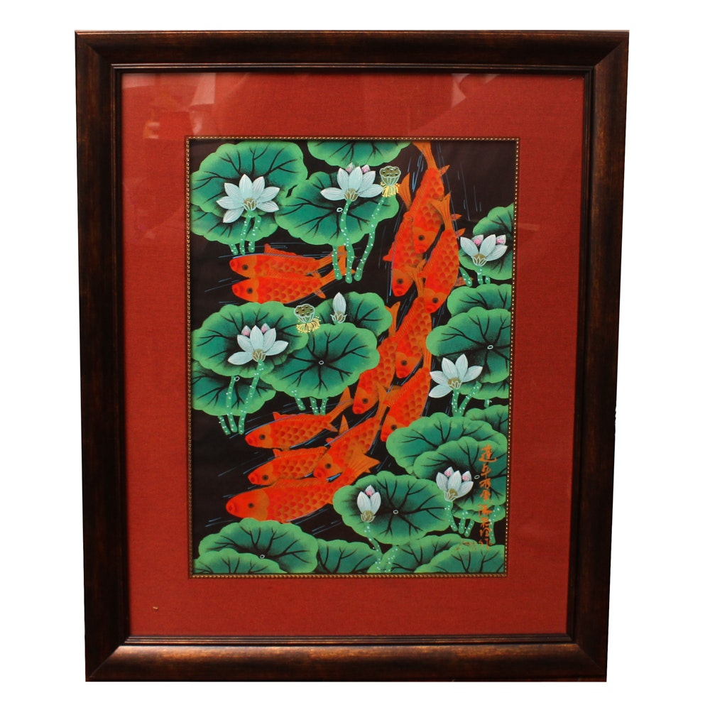 Chinese Folk Art Koi Fish Print