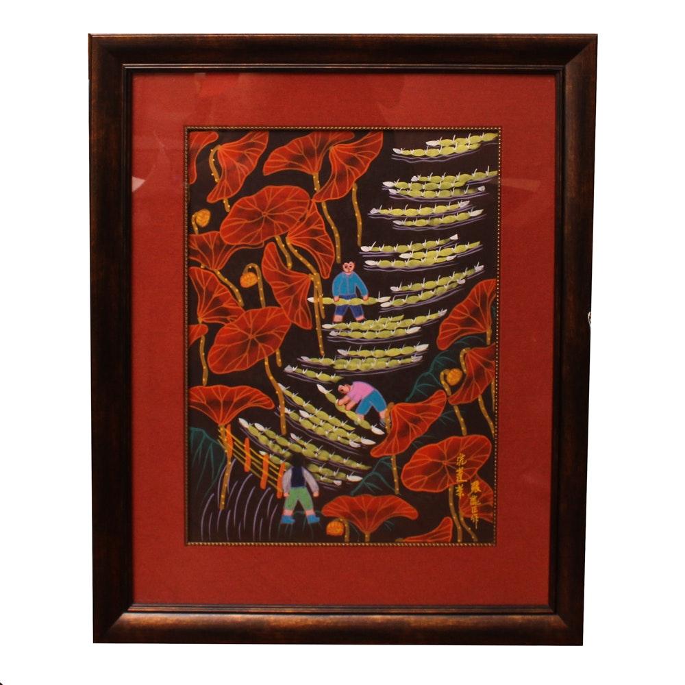Chinese Folk Art Print