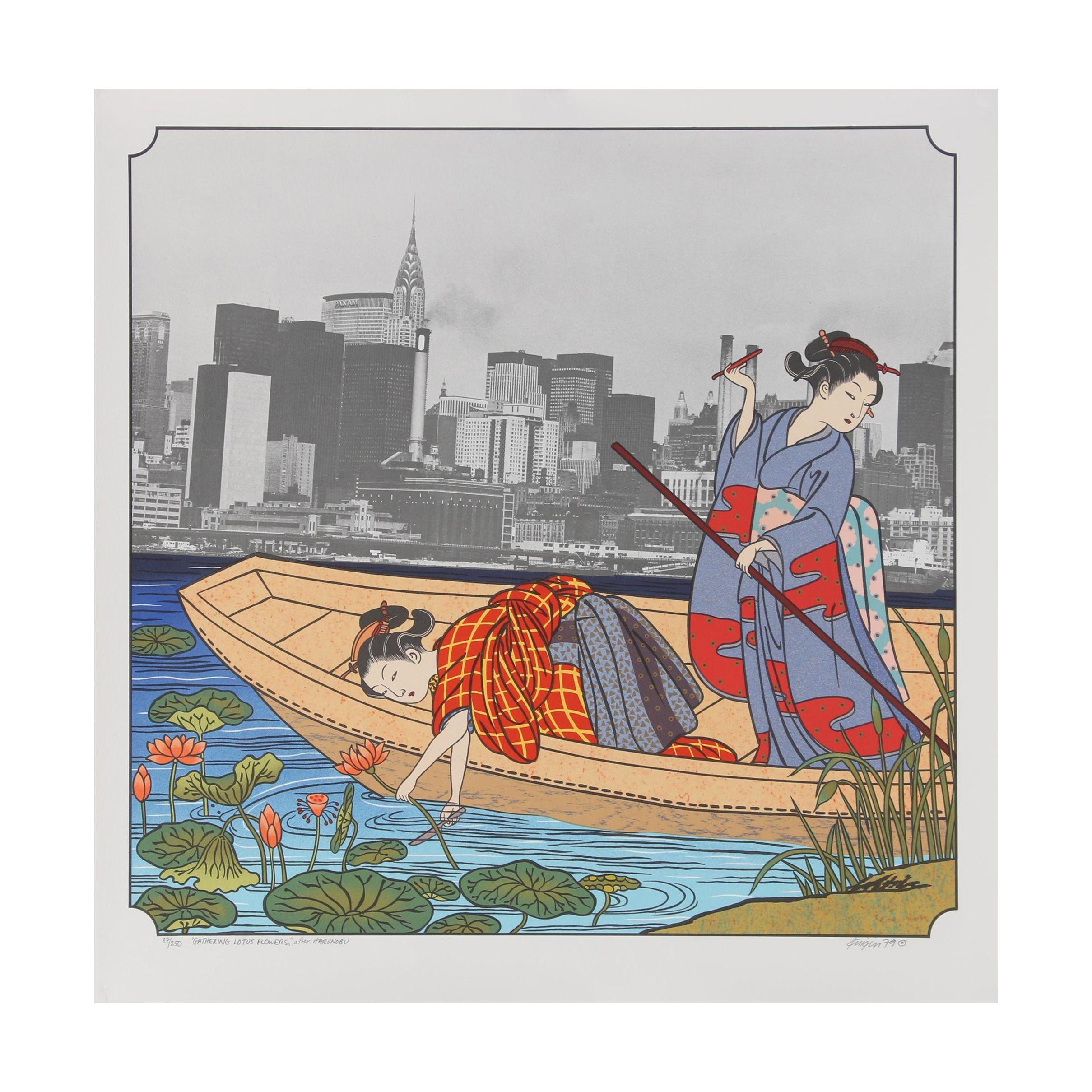 "Michael Knigin Lithograph ""Gathering Lotus Flowers"" after Harunobu"