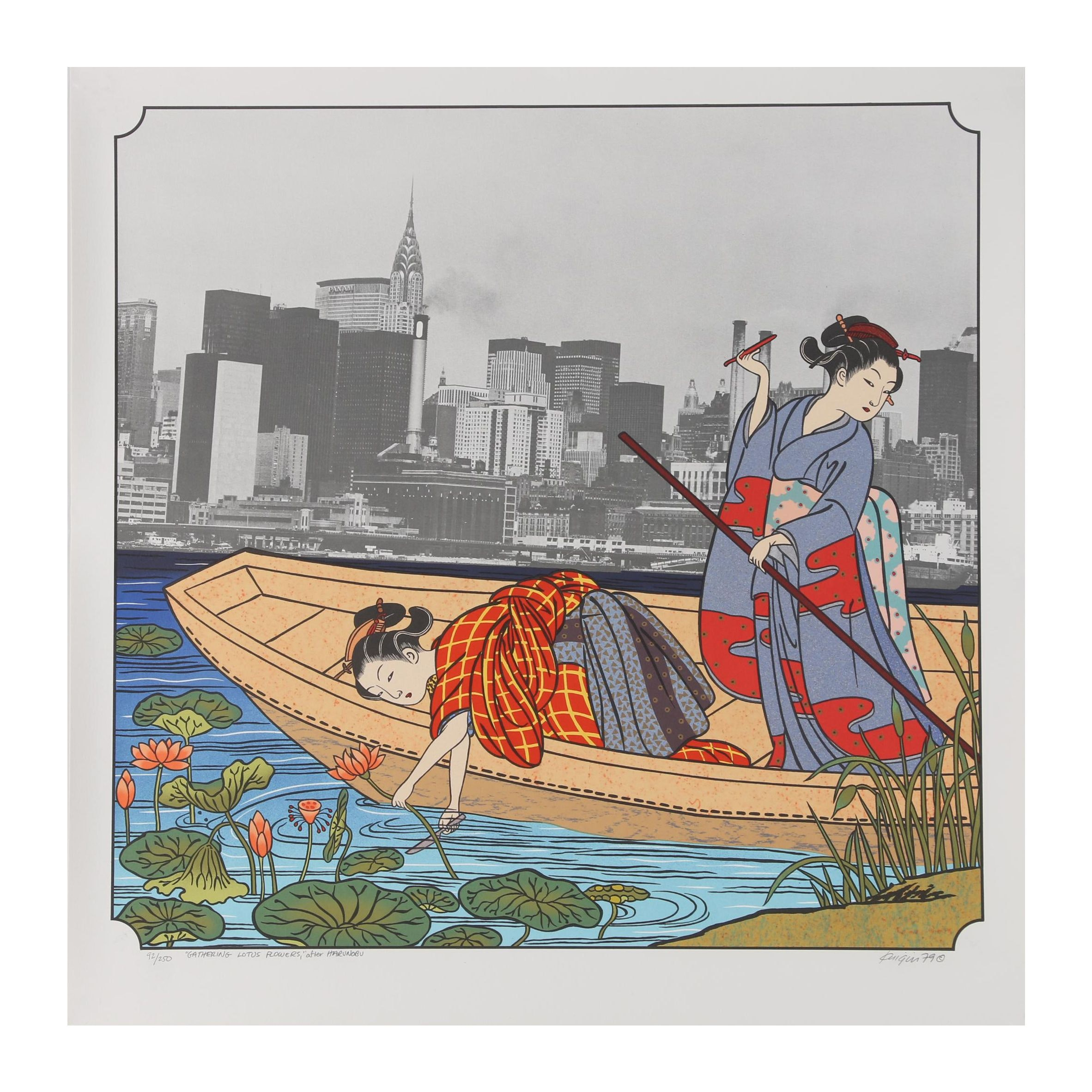 "Michael Knigin Lithograph ""Gathering Lotus Flowers"" after Harunobu"