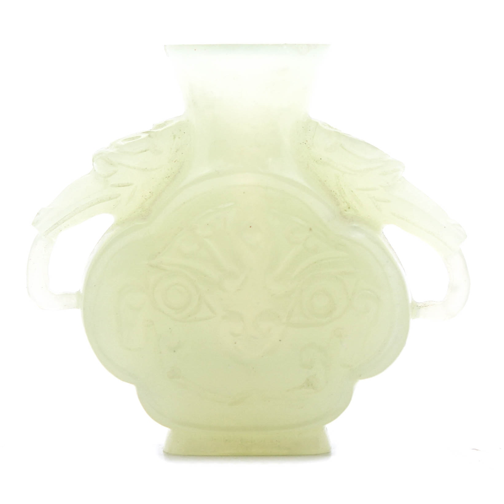 Chinese Green Quartz Carved Snuff Bottle