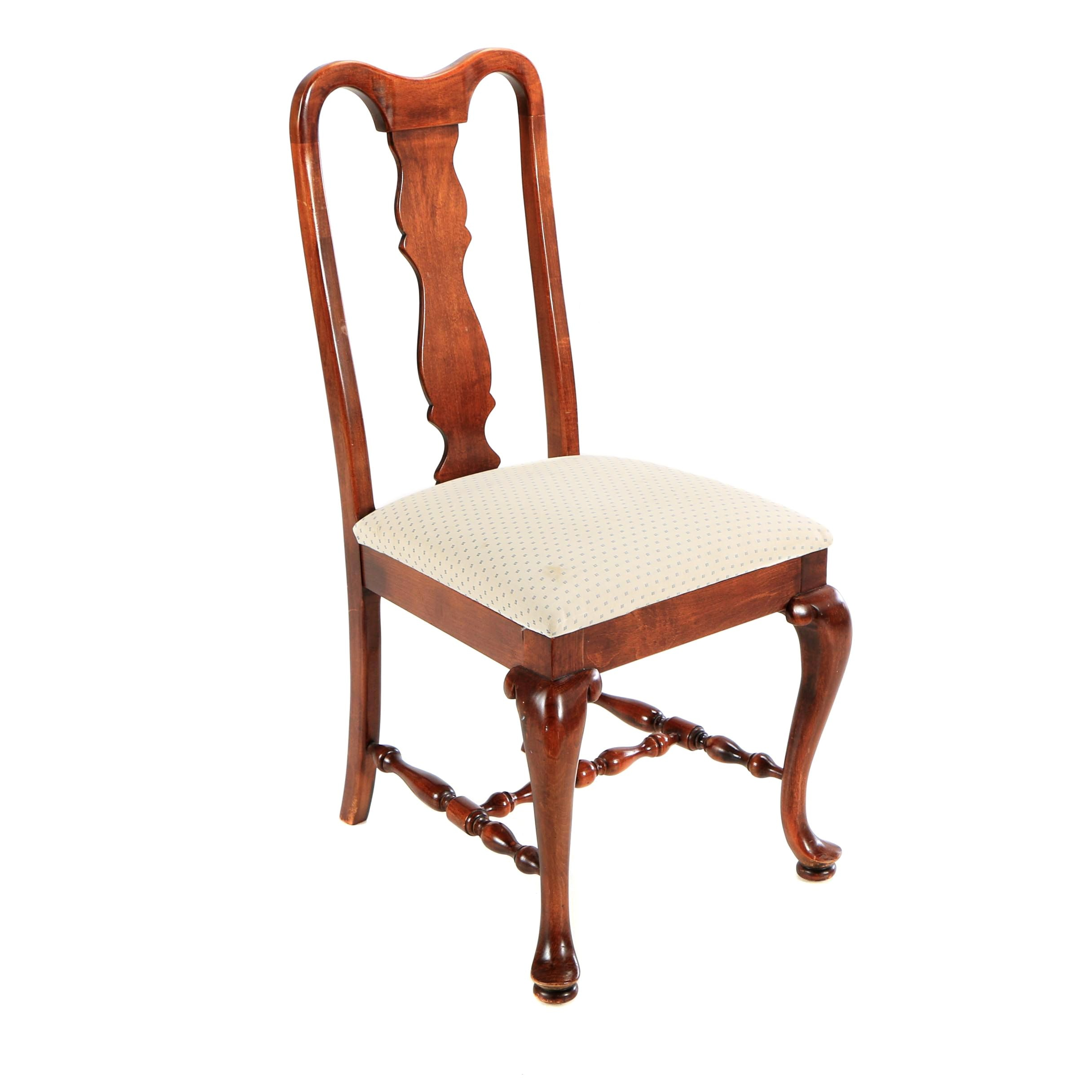 Queen Anne Style Side Chair by Lexington, 21st Century