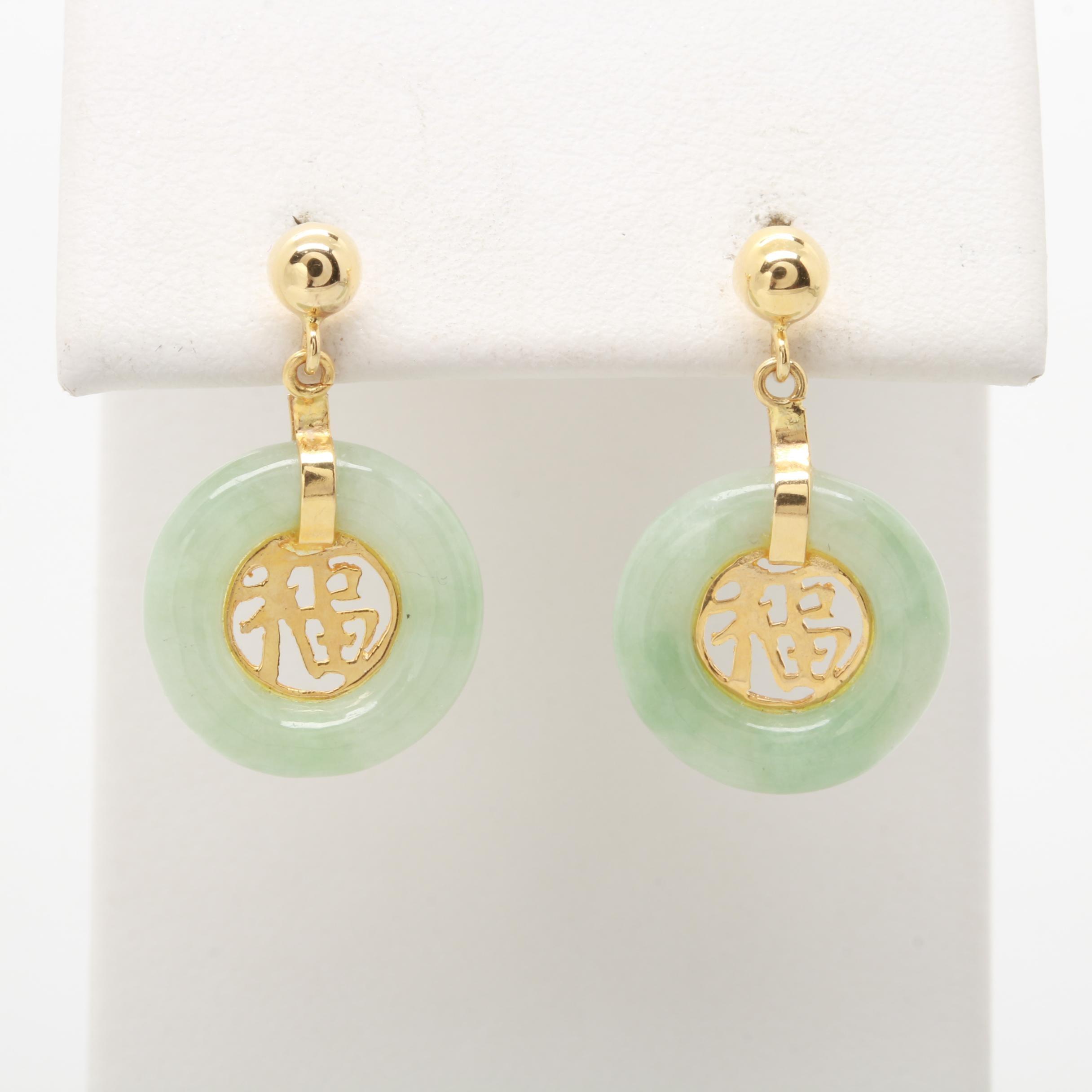 14K Yellow Gold Jadeite Circular Dangle Earrings