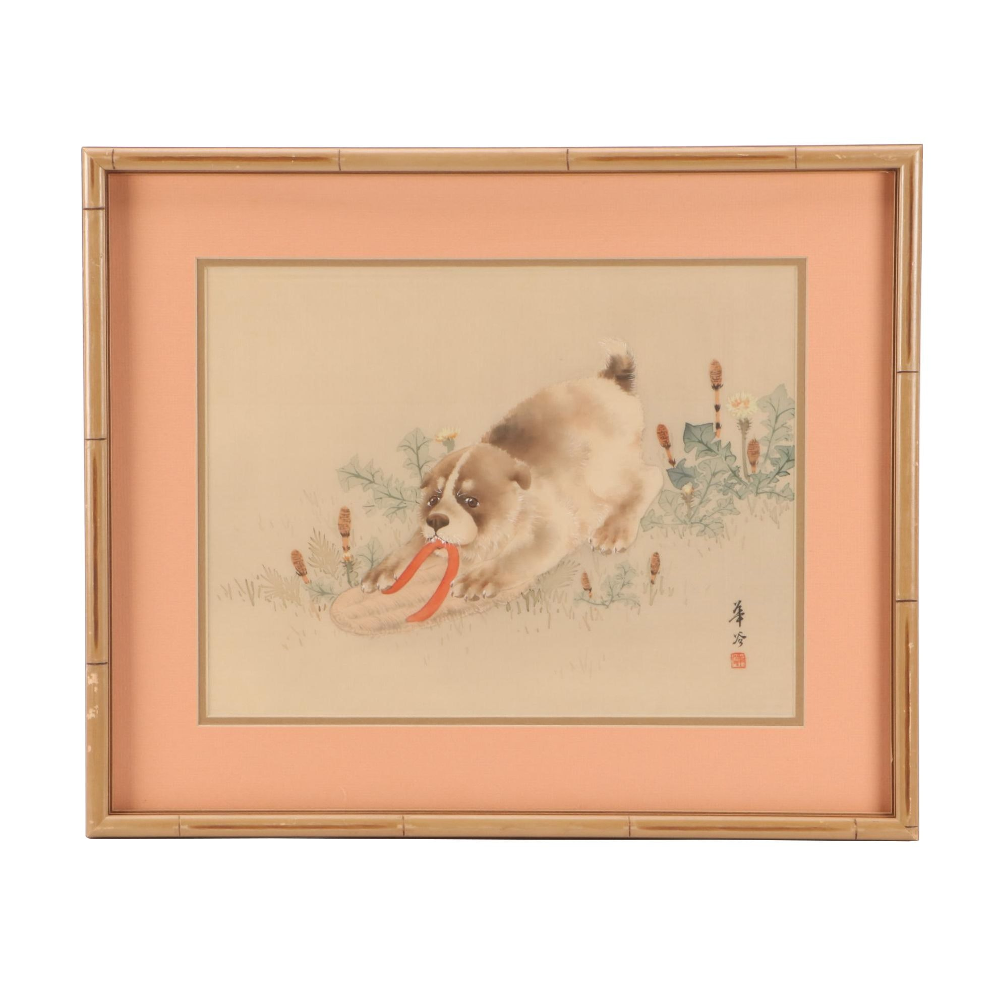 Japanese Gouache and Watercolor Painting of a Dog