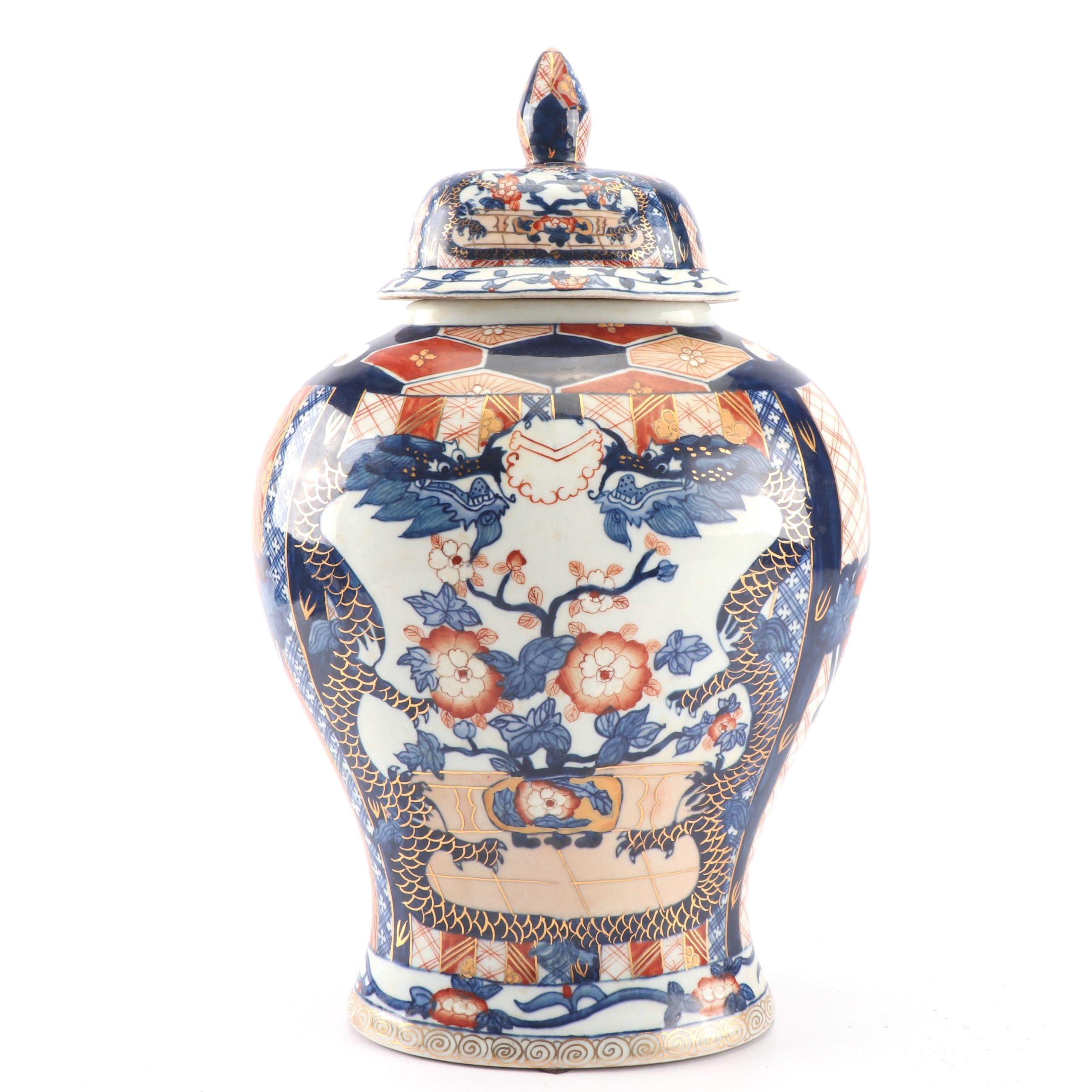 Chinese Republic Imari Palette Ceramic Ginger Jar, Circa 1912-1949