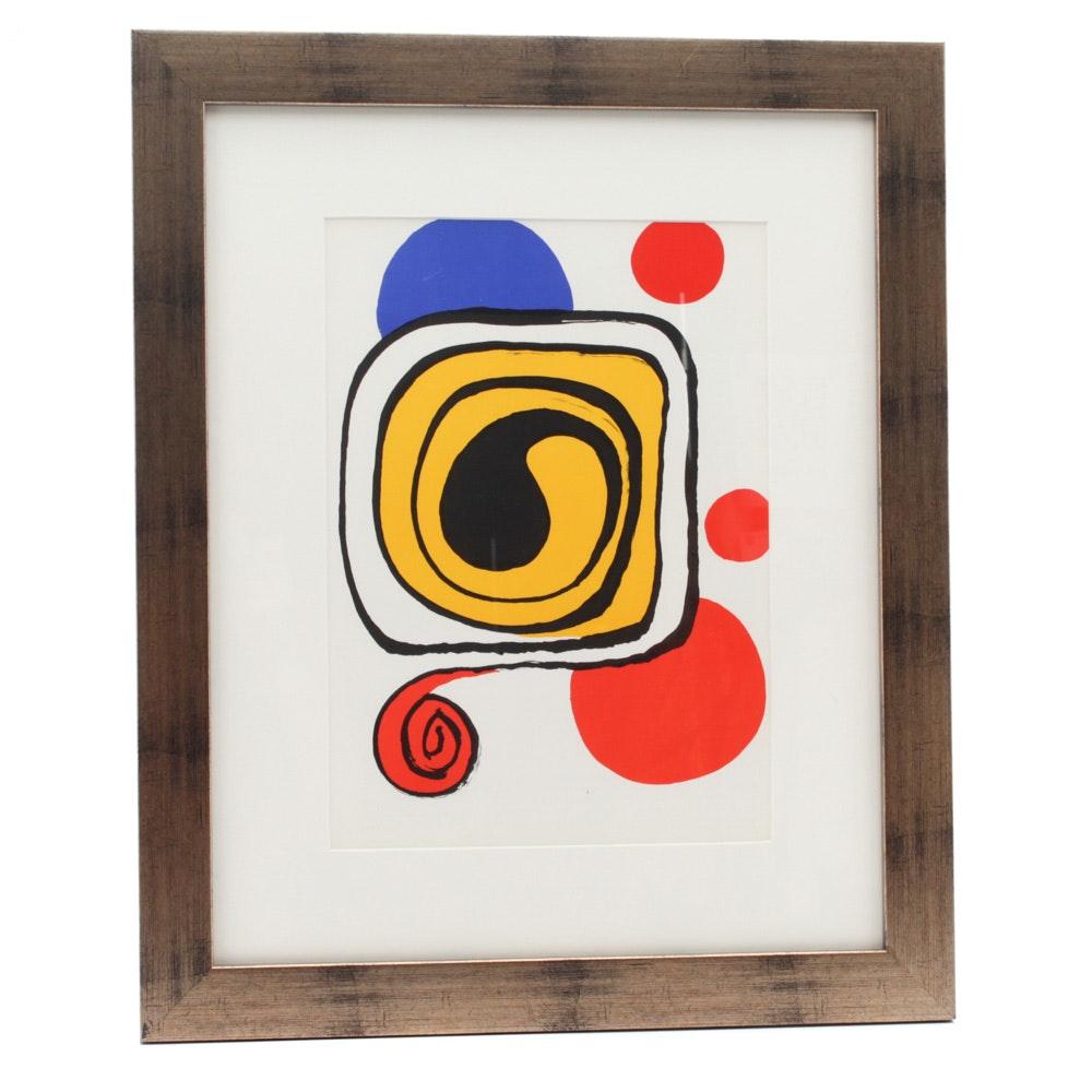 """Alexander Calder Color Lithograph for """"Derriere le Miroir"""""""