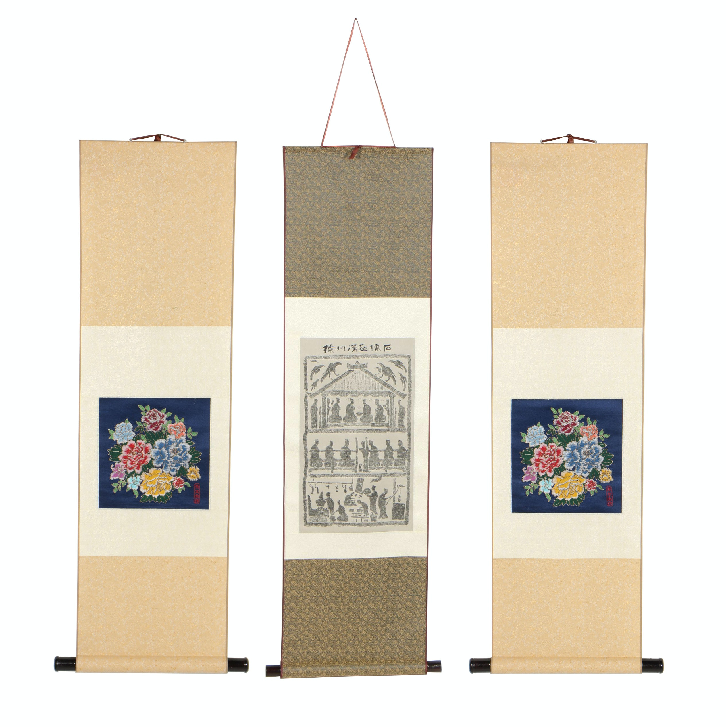 Chinese Embroidered and Machine Woven Photographic Hanging Scrolls