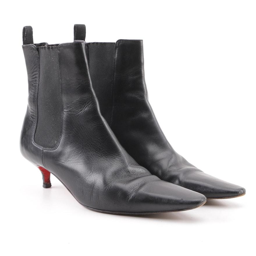 60fd28e0cb1 Christian Louboutin of Paris Black Leather Kitten Heel Ankle Boots ...
