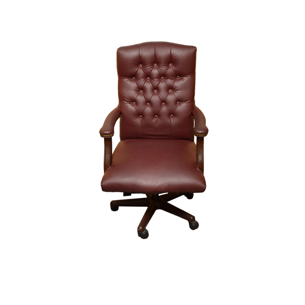 Contemporary Faux Leather Adjustable Office Chair
