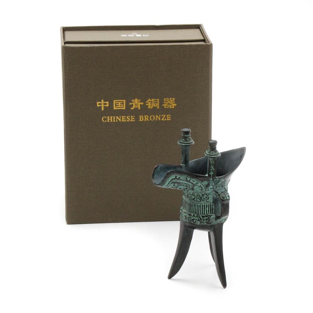 Chinese Bronze Reproduction Archaic Jue Ritual Wine Vessel