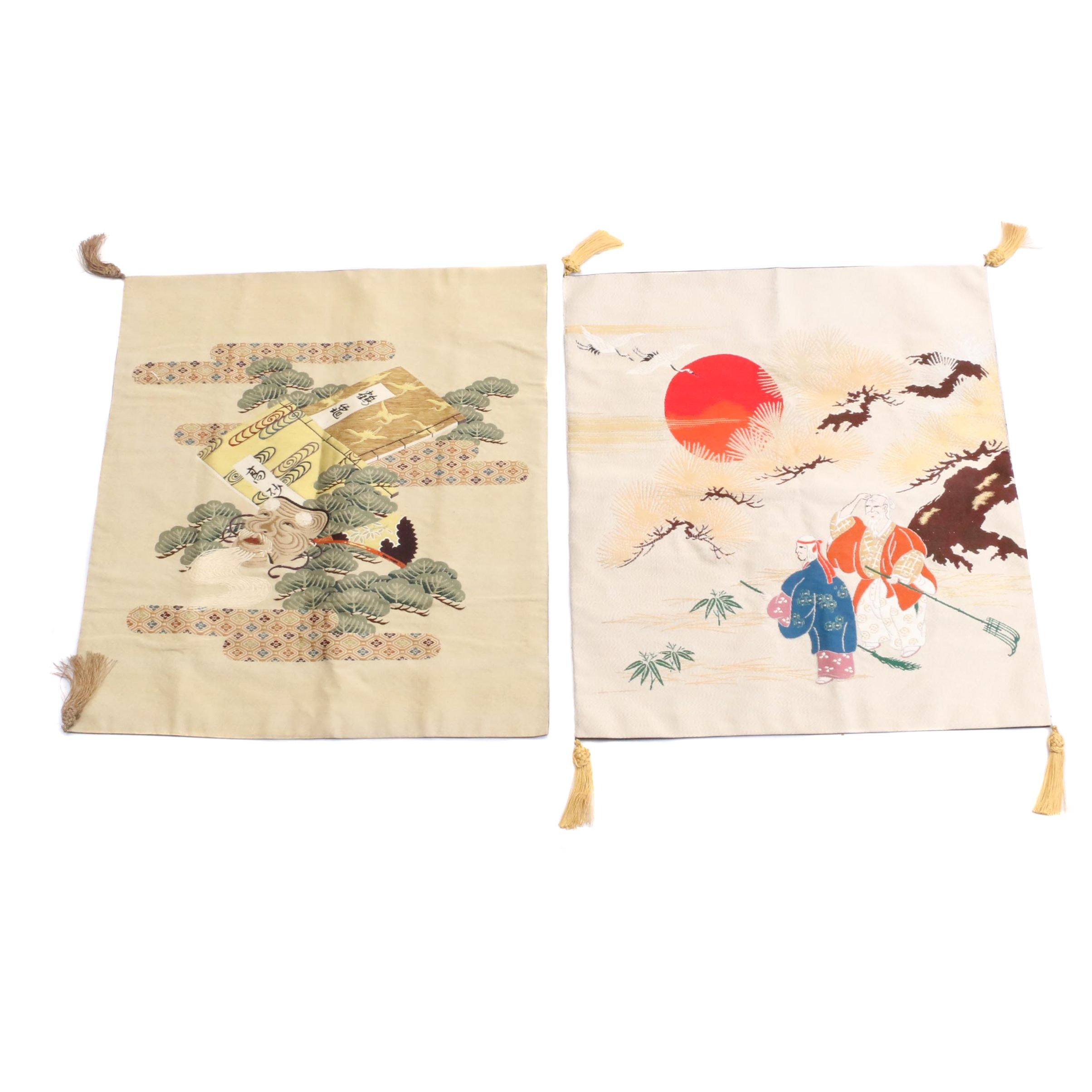 Vintage Japanese Silk Embroidered Pillow Covers