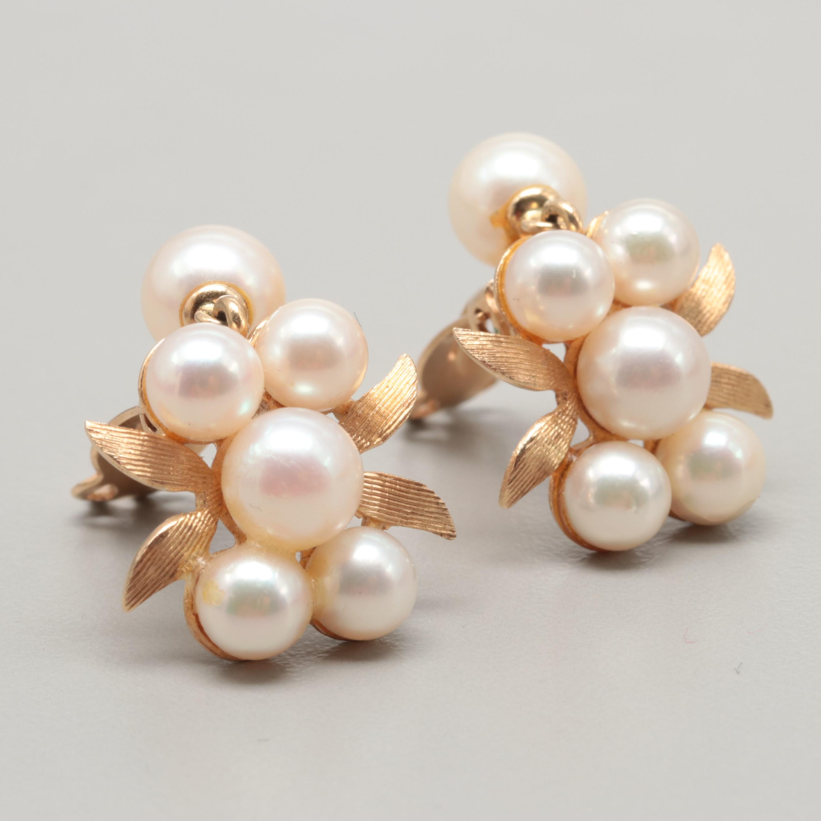 14K Yellow Gold Cultured Pearl Foliate Motif Clip-On Earrings