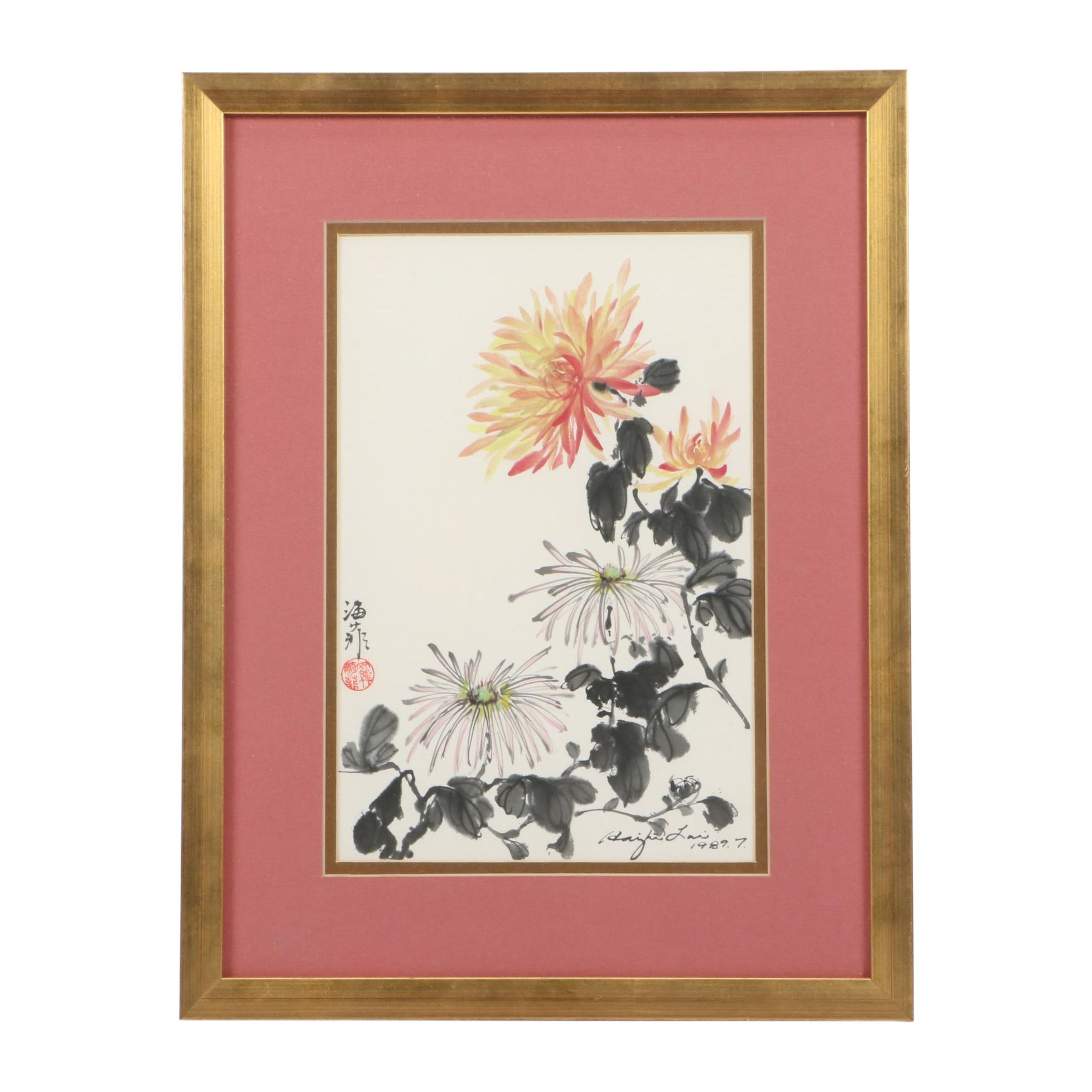 1989 Chinese Style Floral Watercolor Painting