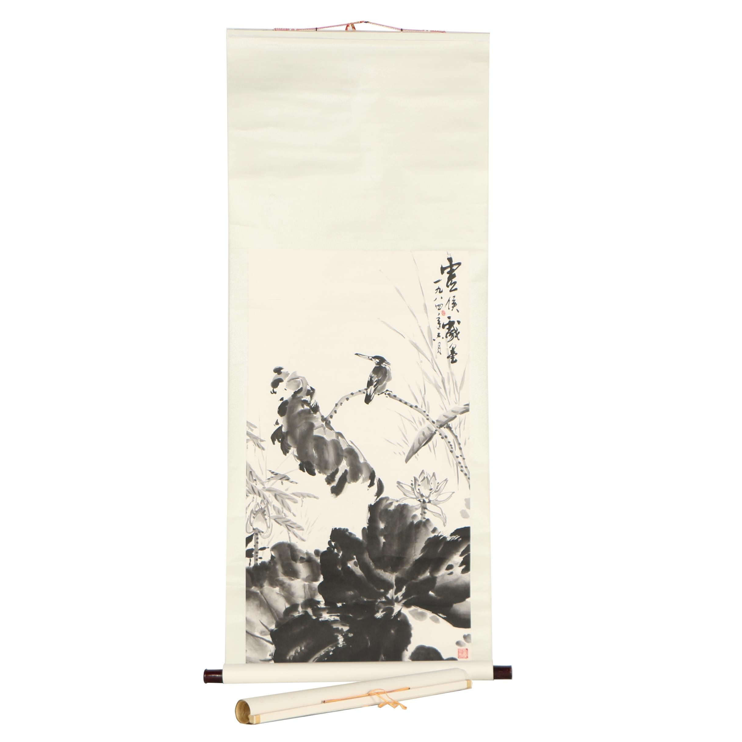 Chinese Ink and Gouache Hanging Scroll and Handscroll