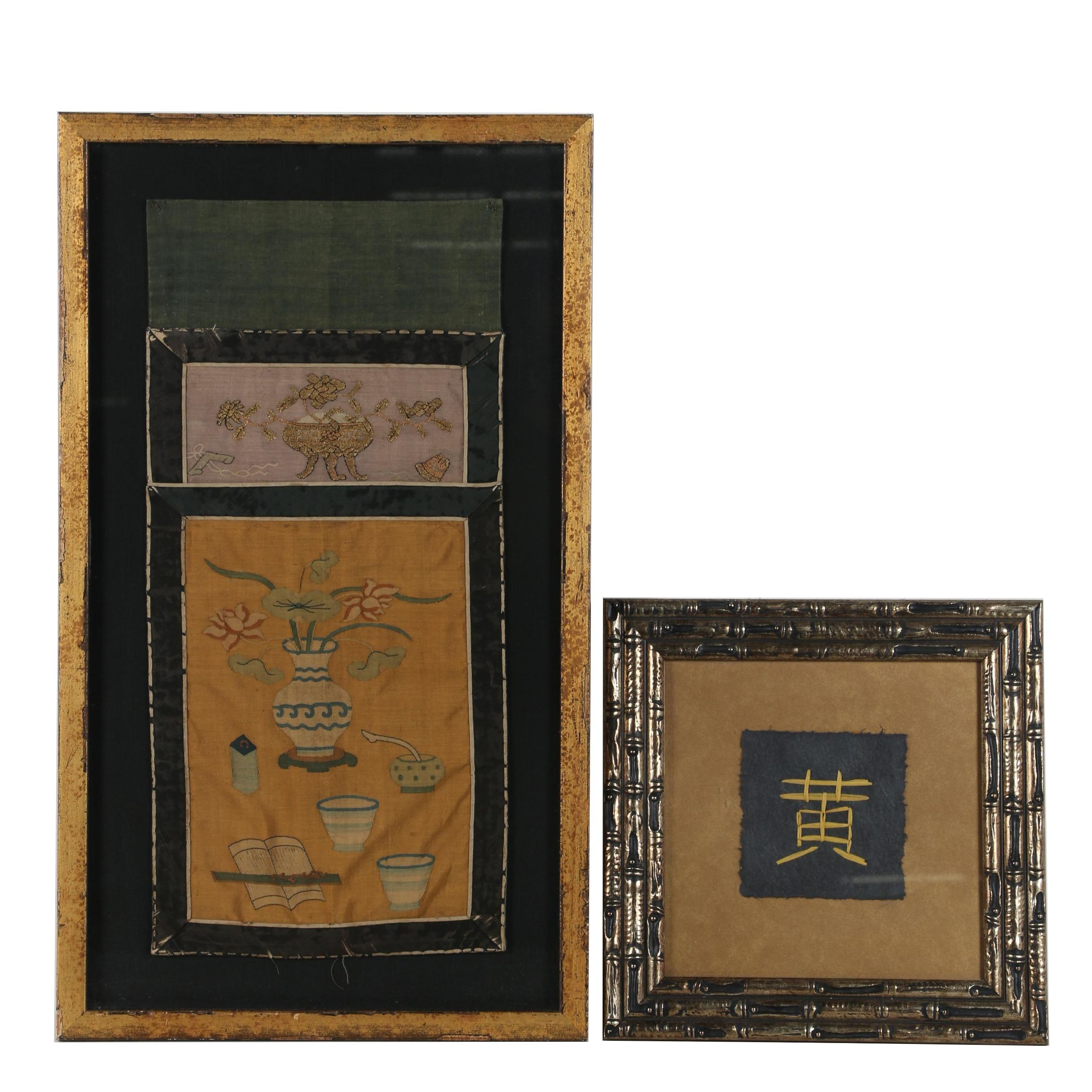 Chinese Hand-Stitched Textiles