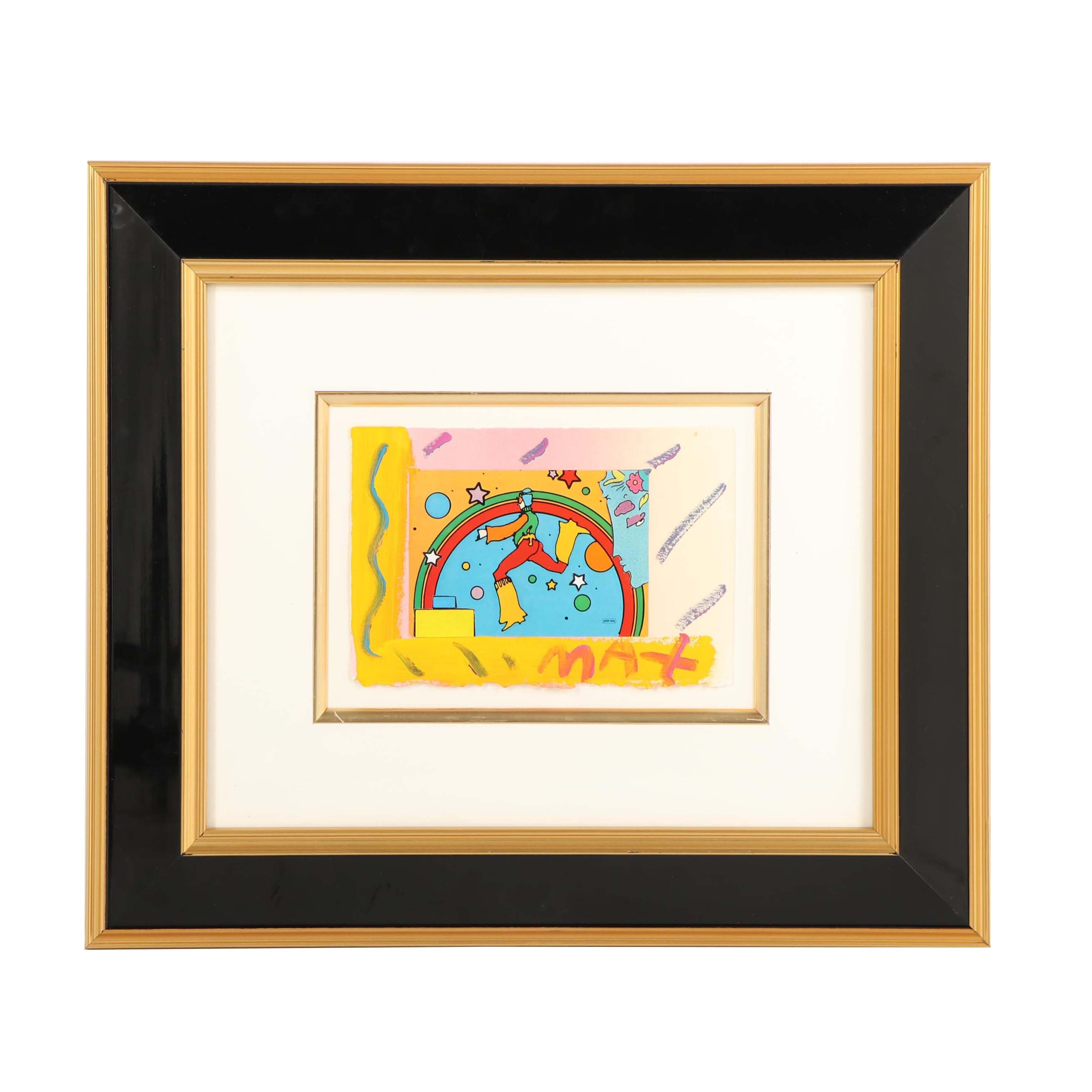 "Peter Max Mixed Media Print ""Cosmic Jumper"""
