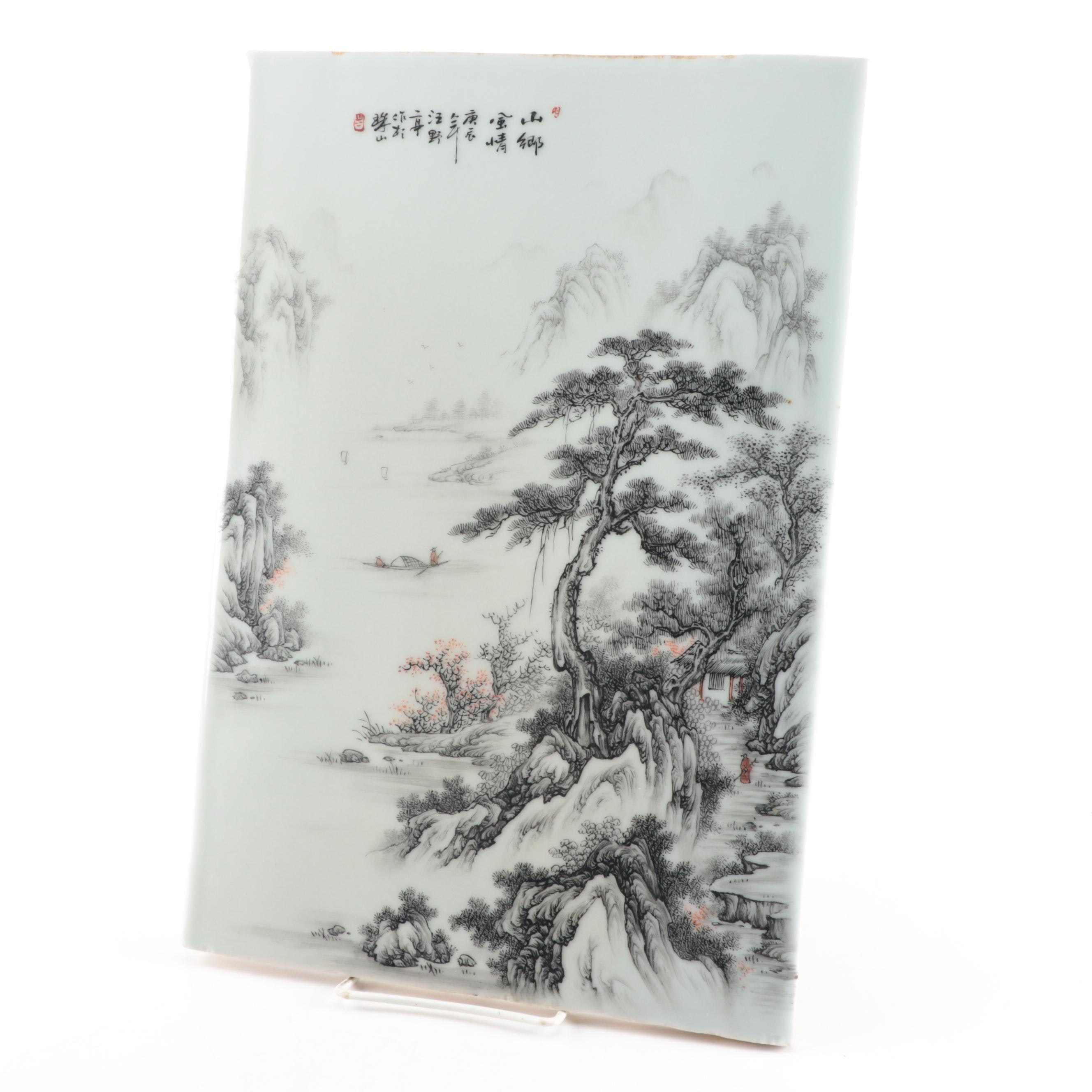 Chinese Hand-Painted Ceramic Tile
