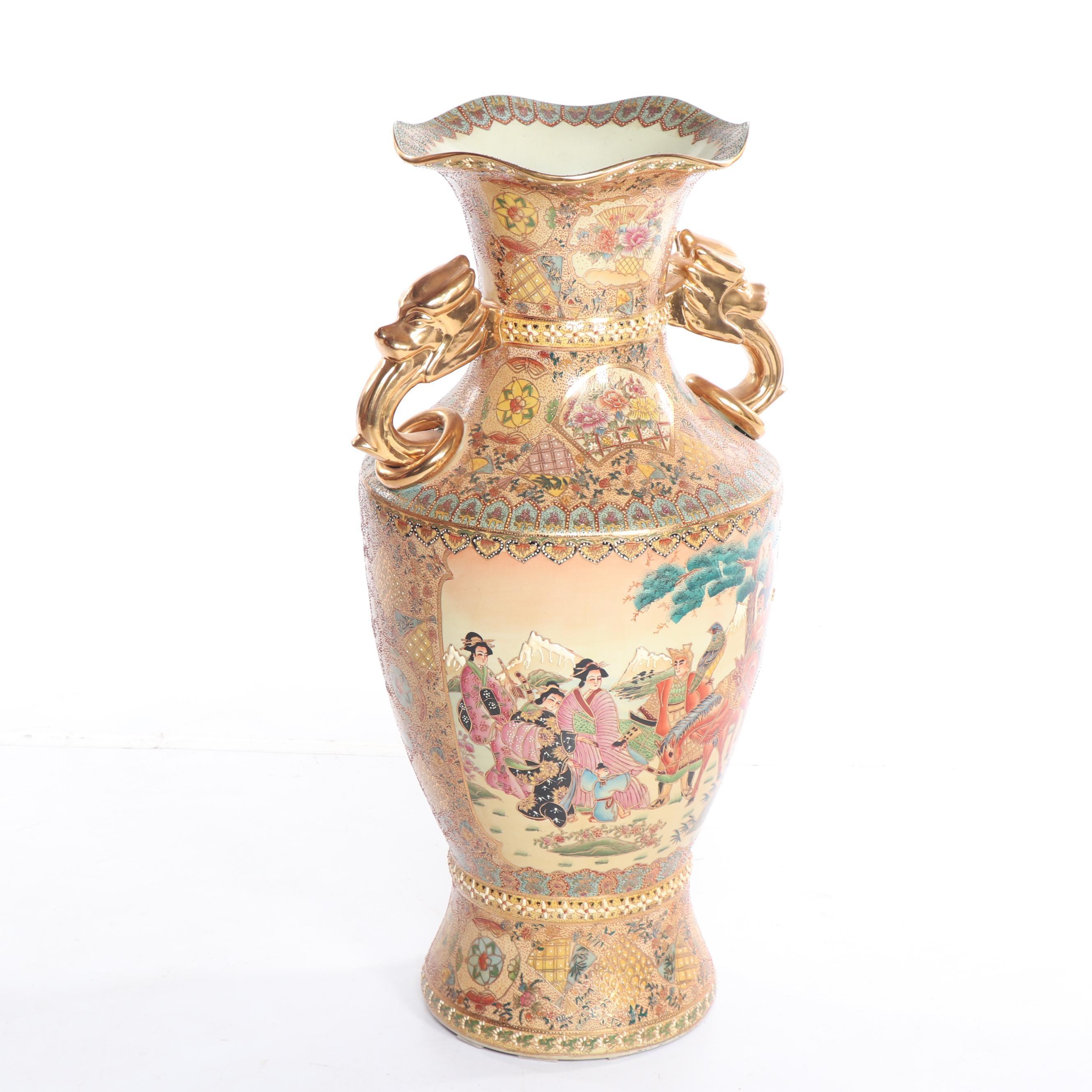 Chinese Satsuma Style Gilt Porcelain Floor Vase
