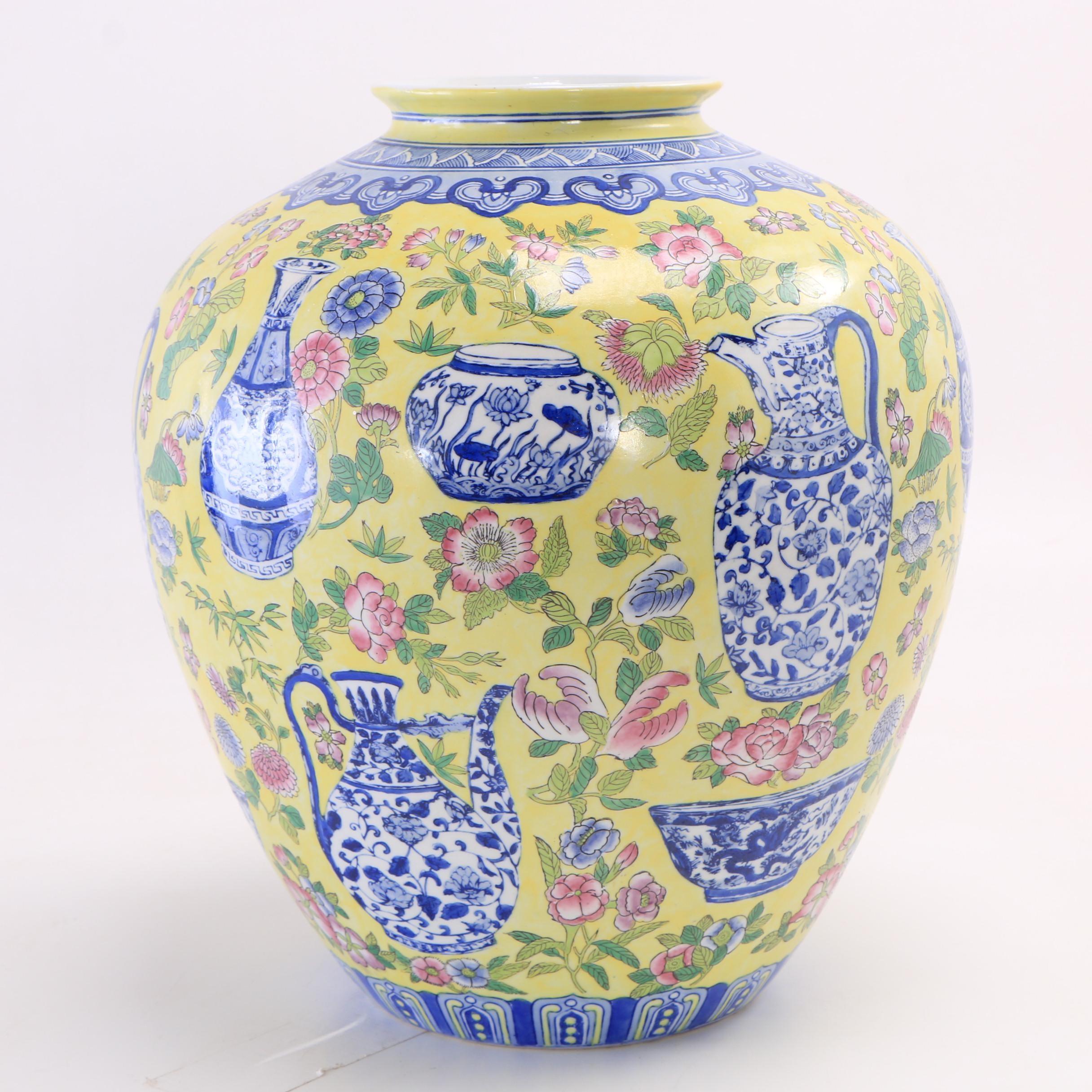 Chinese Famille Jaune Style Ceramic Vase
