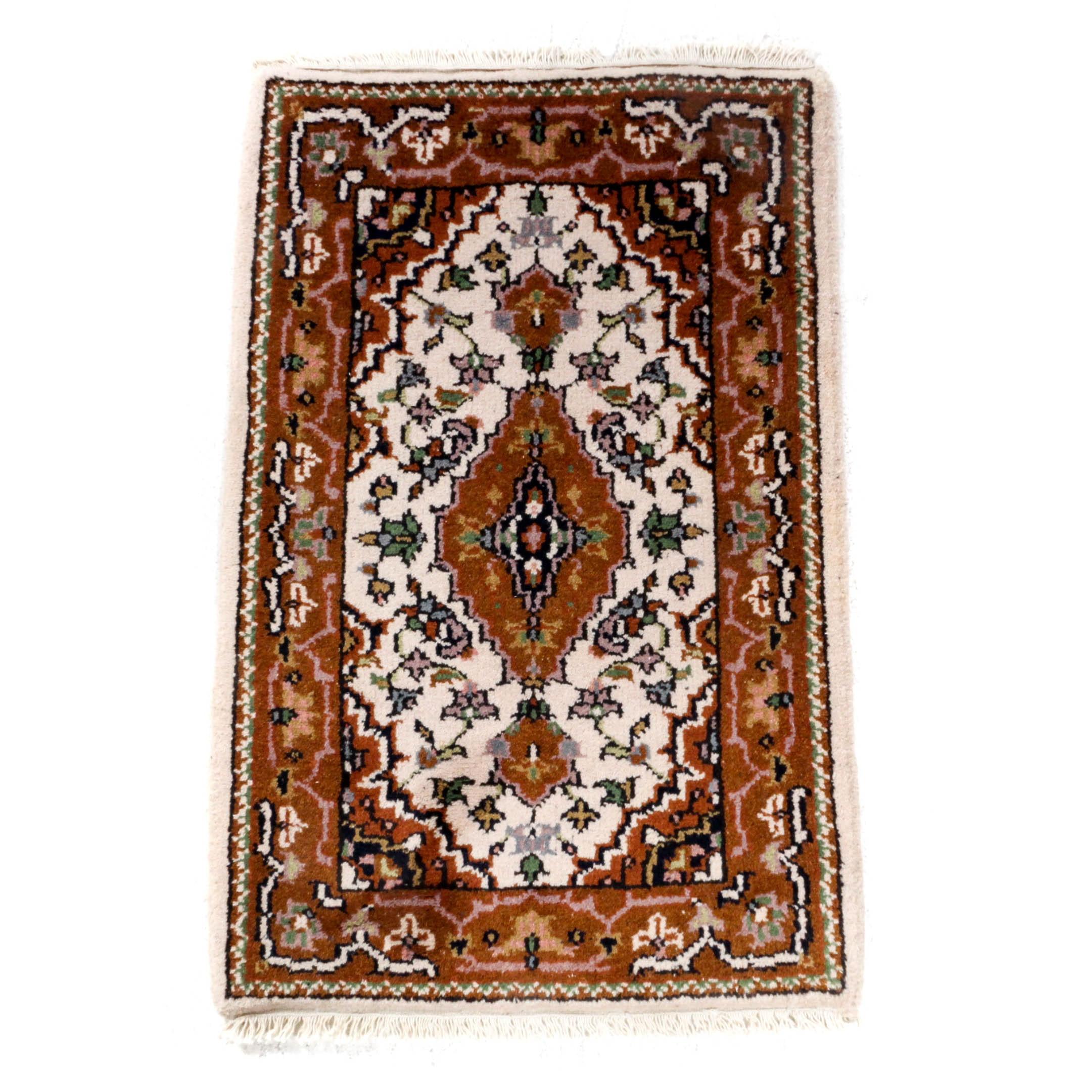 Hand Knotted Indo-Persian Bijar Rug