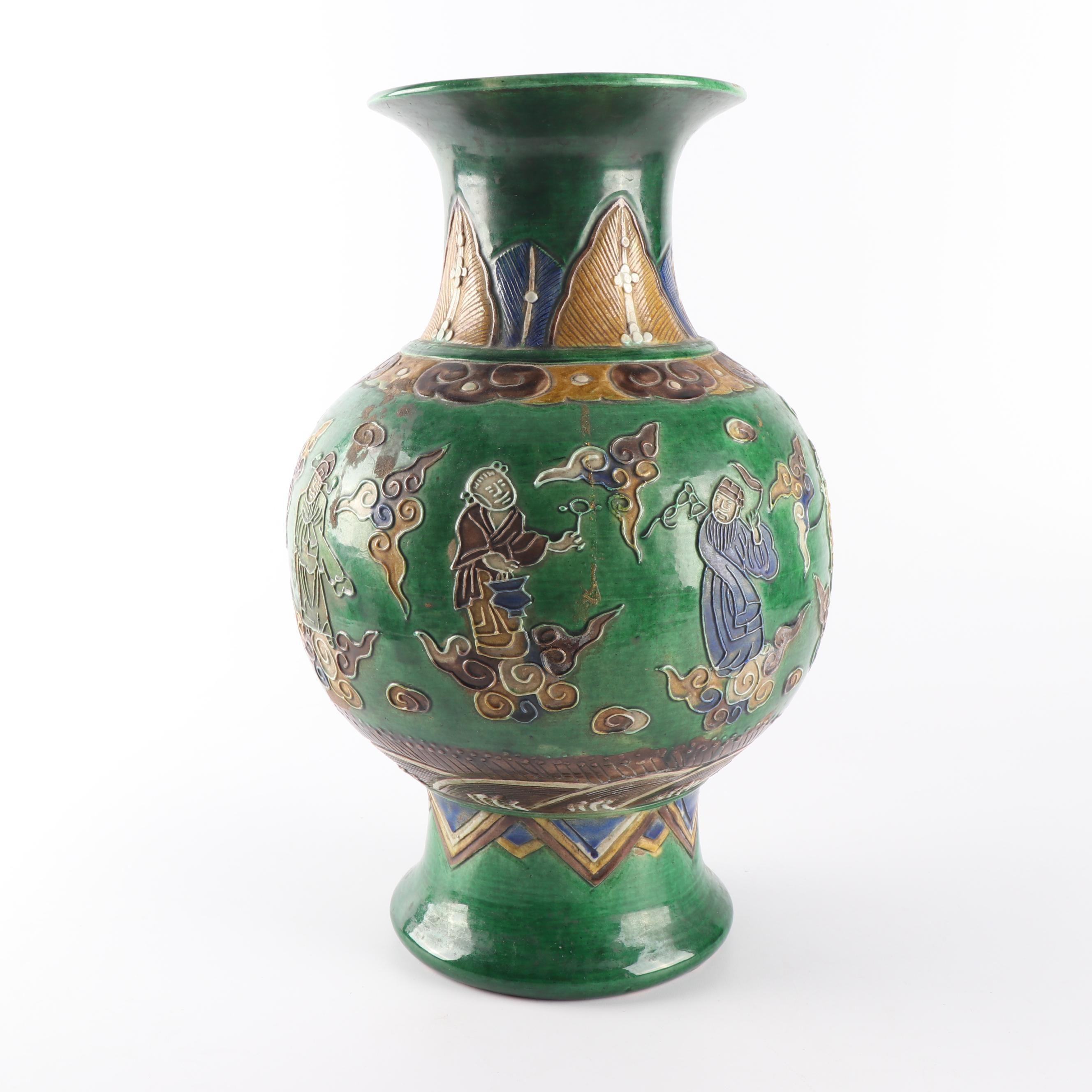 A Chinese Sancai Fahua Style Baluster Vase