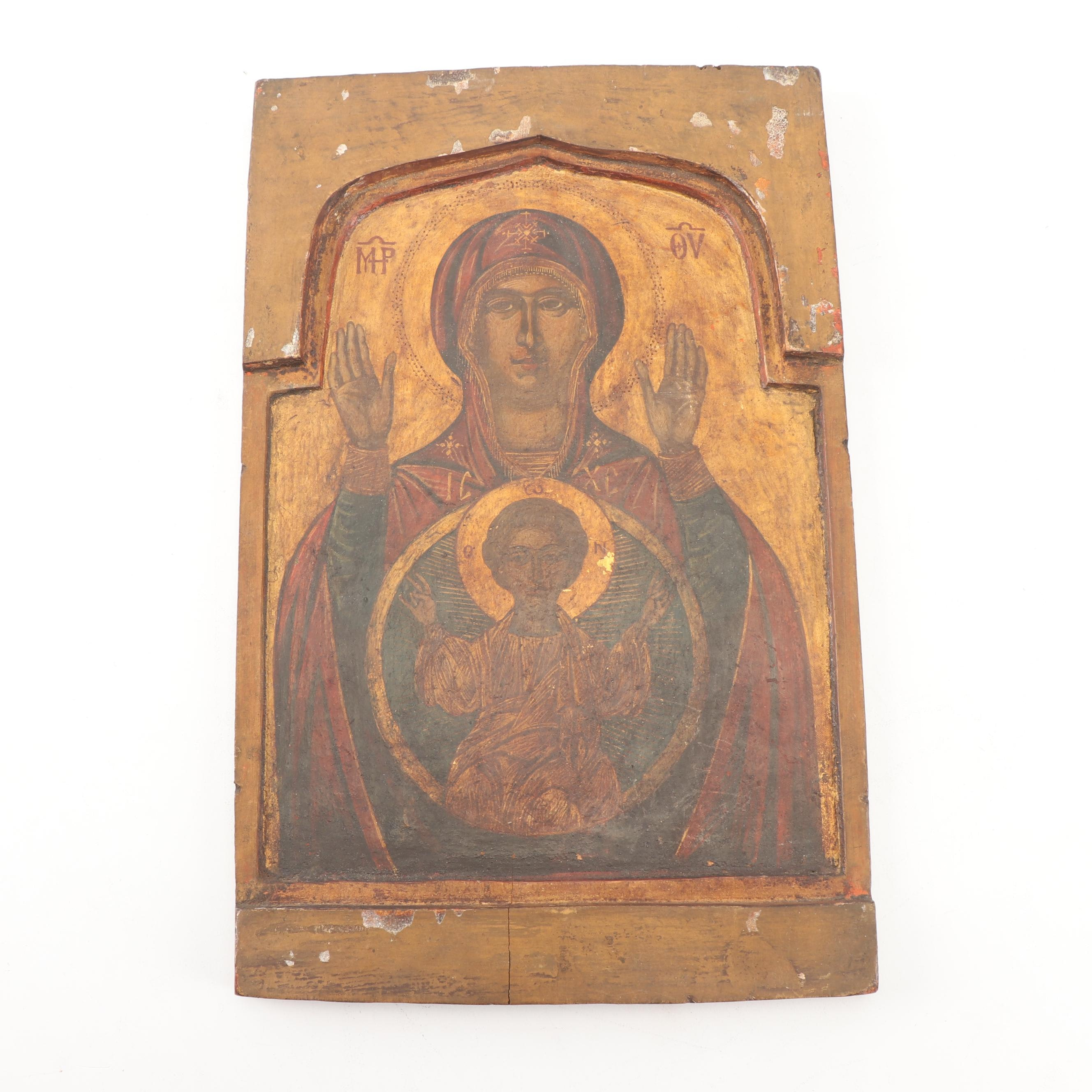 """Russian Orthodox Painted Wood Icon """"Our Lady of the Sign"""""""