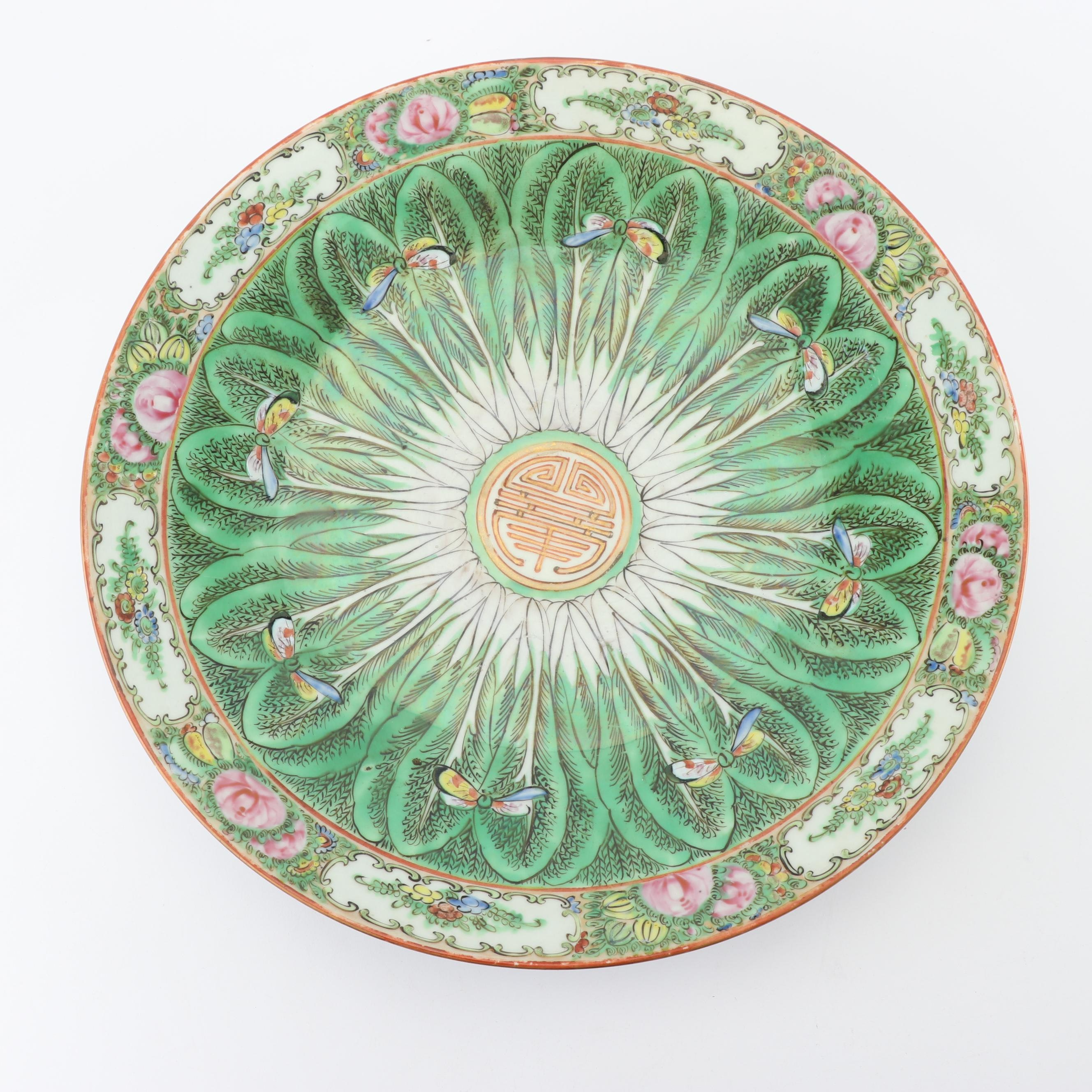 """Chinese """"Cabbage Leaf and Butterfly"""" Porcelain Dish"""