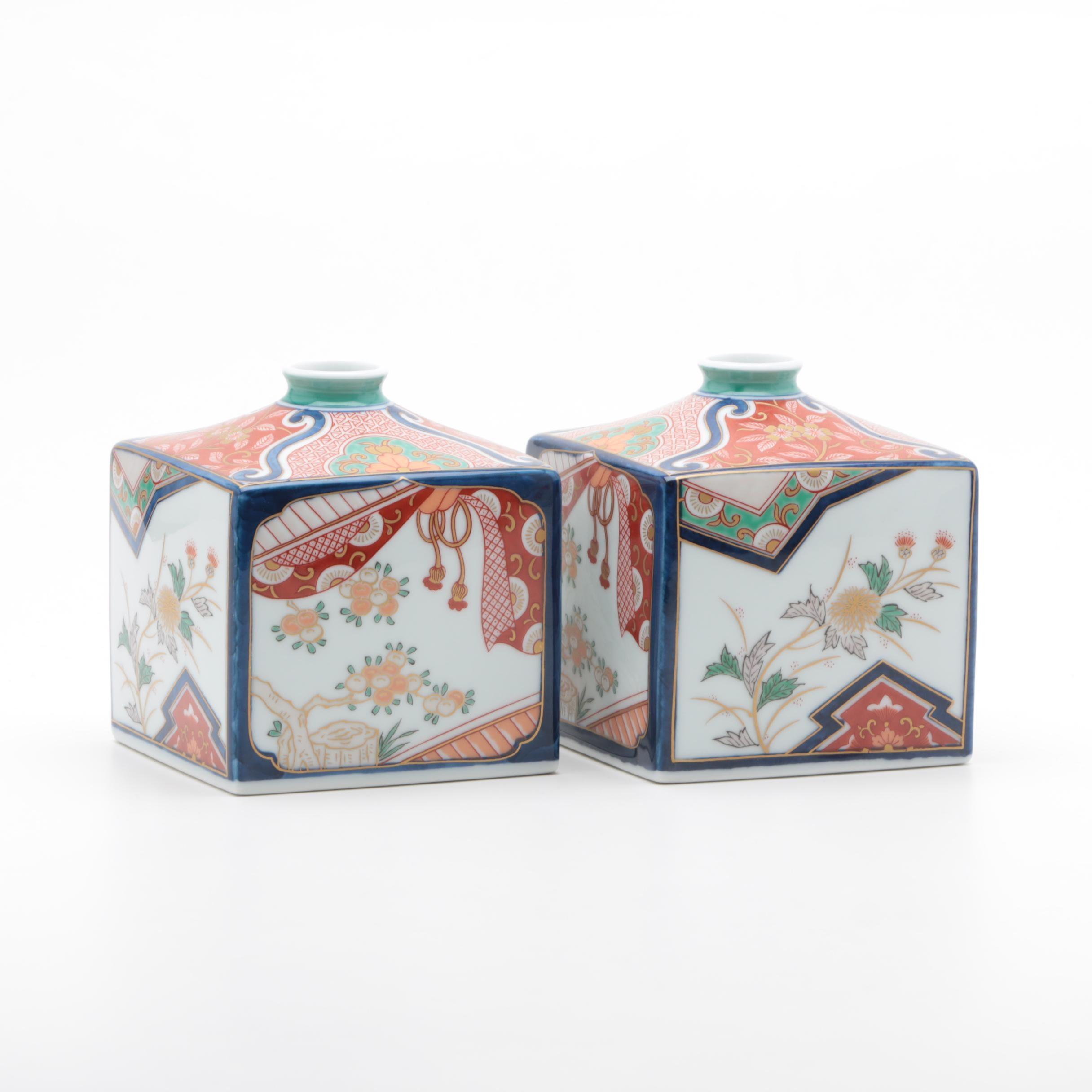 "Pair of Tiffany & Co. Porcelain ""Imari"" Vases"