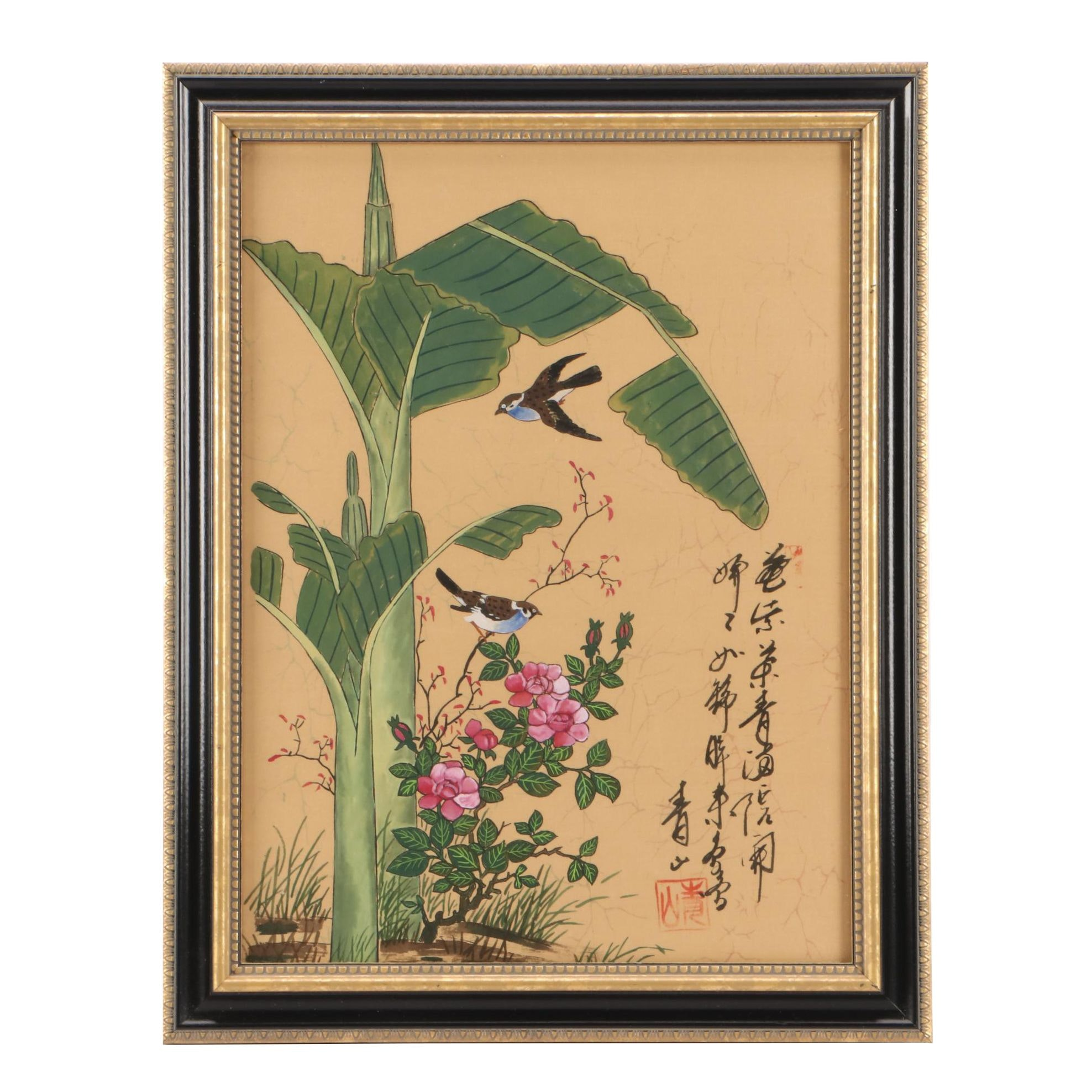 Japanese Flower and Bird Gouache Painting on Silk