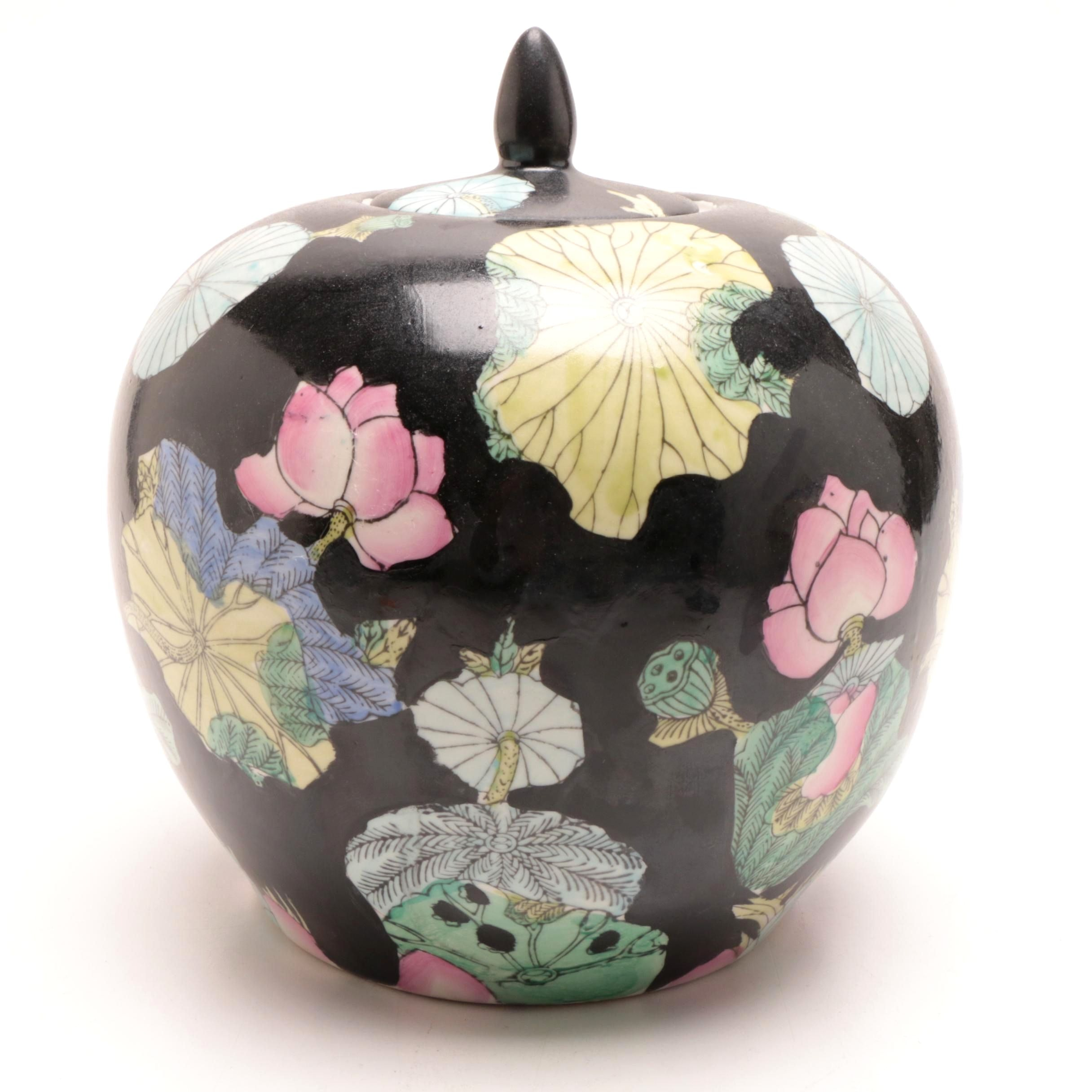 Chinese Famille Noire Style Ceramic Jar