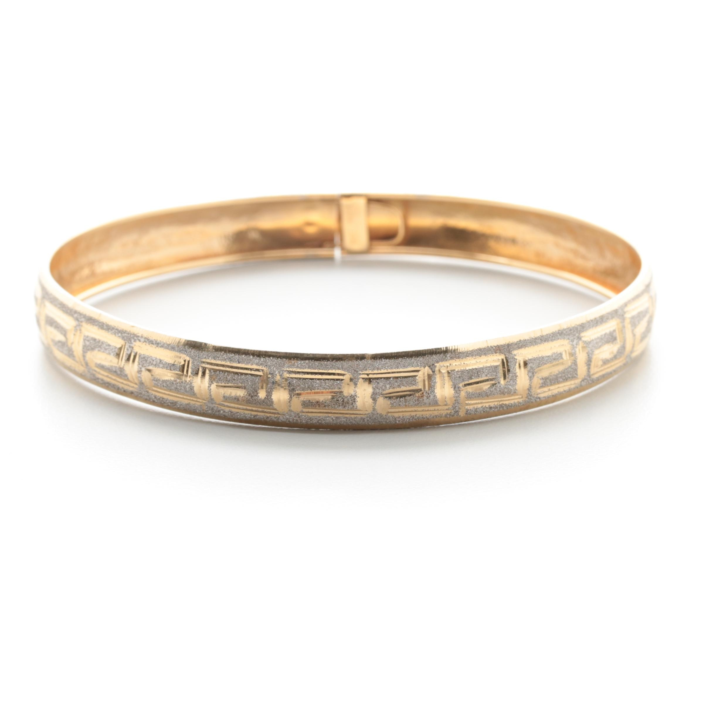 14K Yellow Gold Greek Key Bracelet