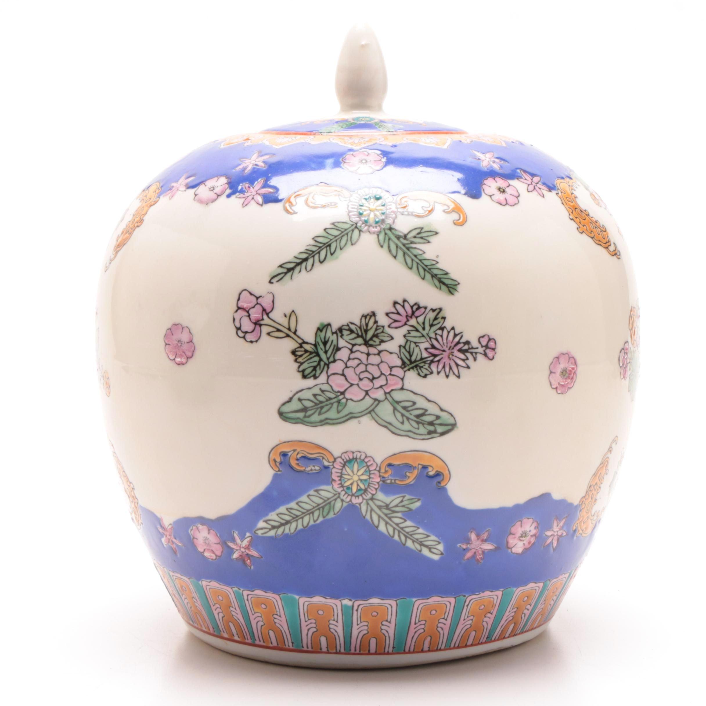 Chinese Hand Decorated Ceramic Jar