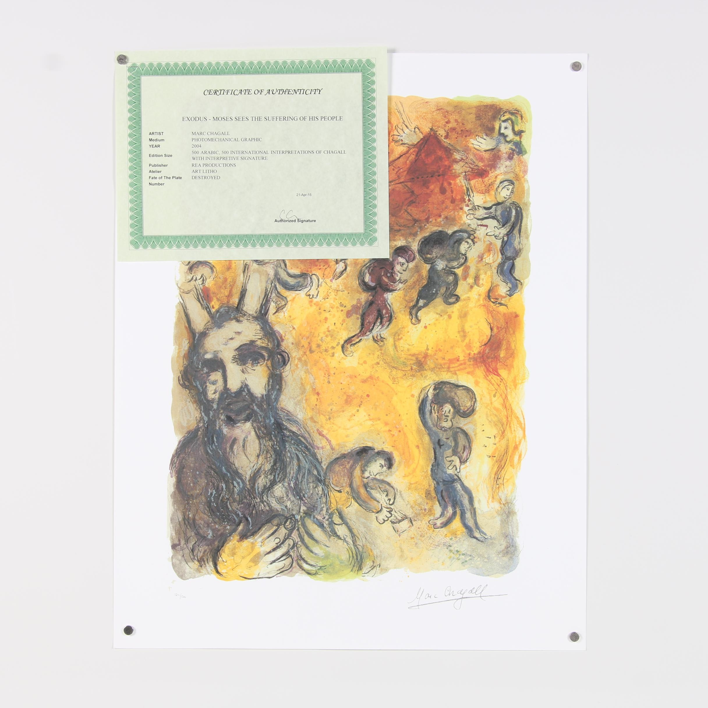 "2004 Offset Lithograph after Marc Chagall ""Exodus - Moses Sees the Suffering .."""