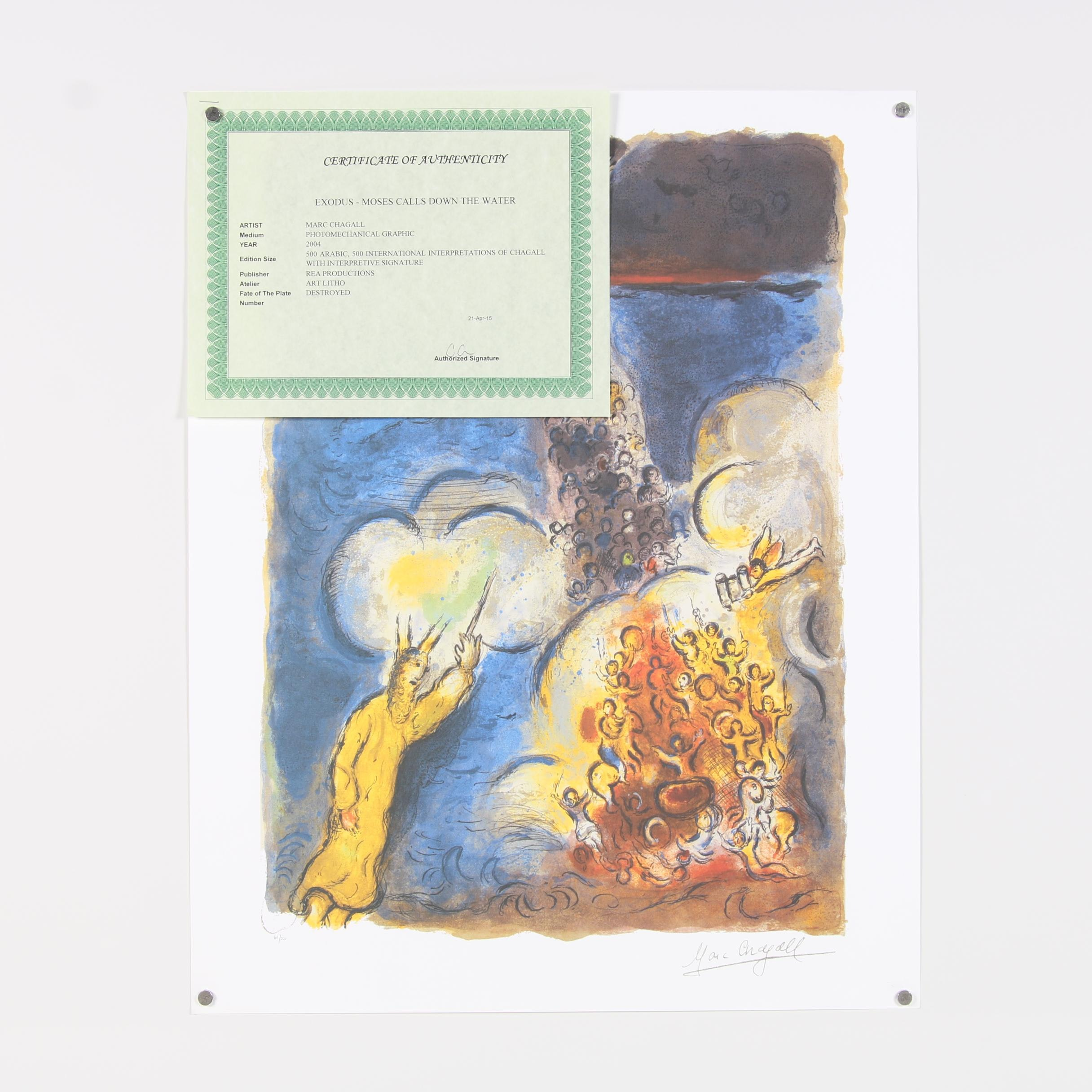 "2004 Offset Lithograph after Marc Chagall ""Exodus - Moses Calls Down the Water"""