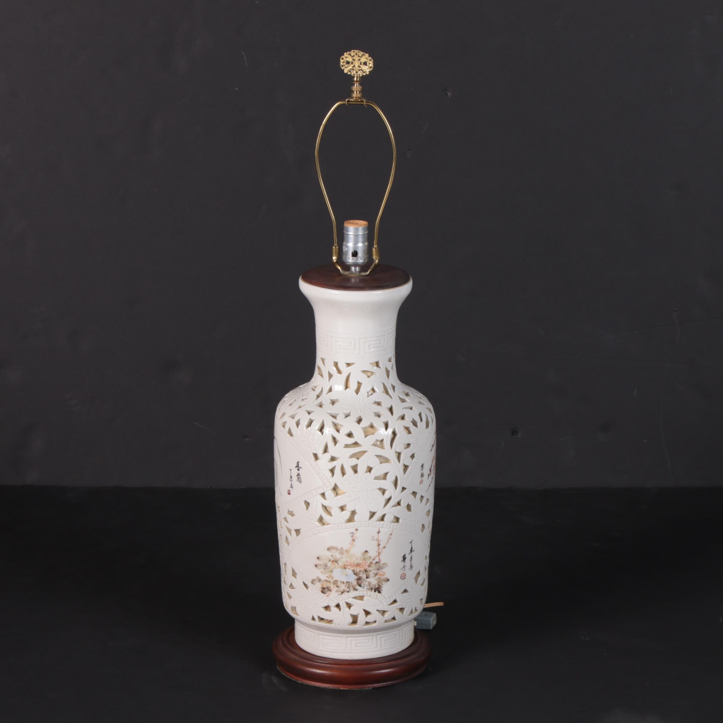 Chinese Hand-Painted Reticulated Ceramic Vase Form Table Lamp