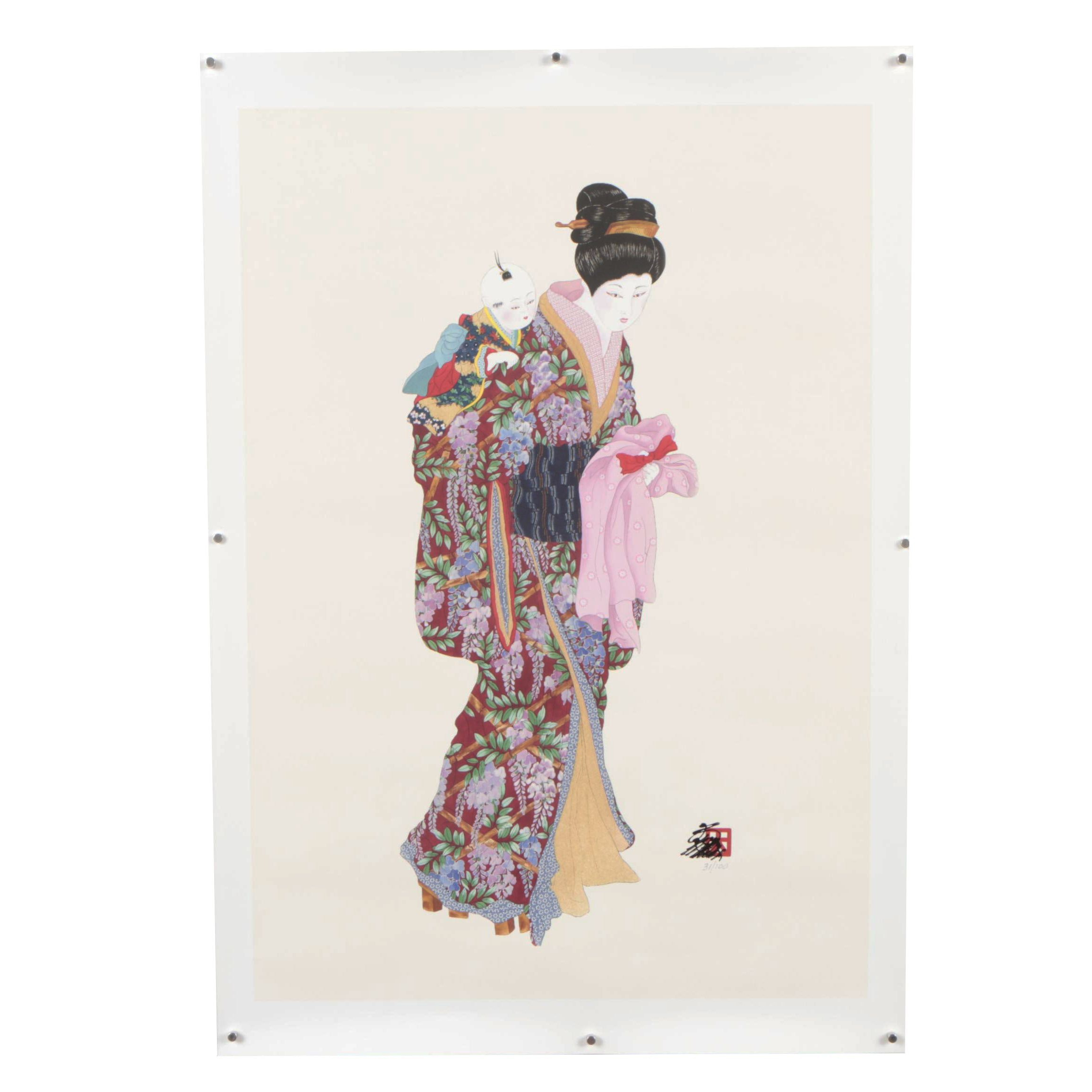 "Hisashi Otsuka Giclée ""Mother and Child"""