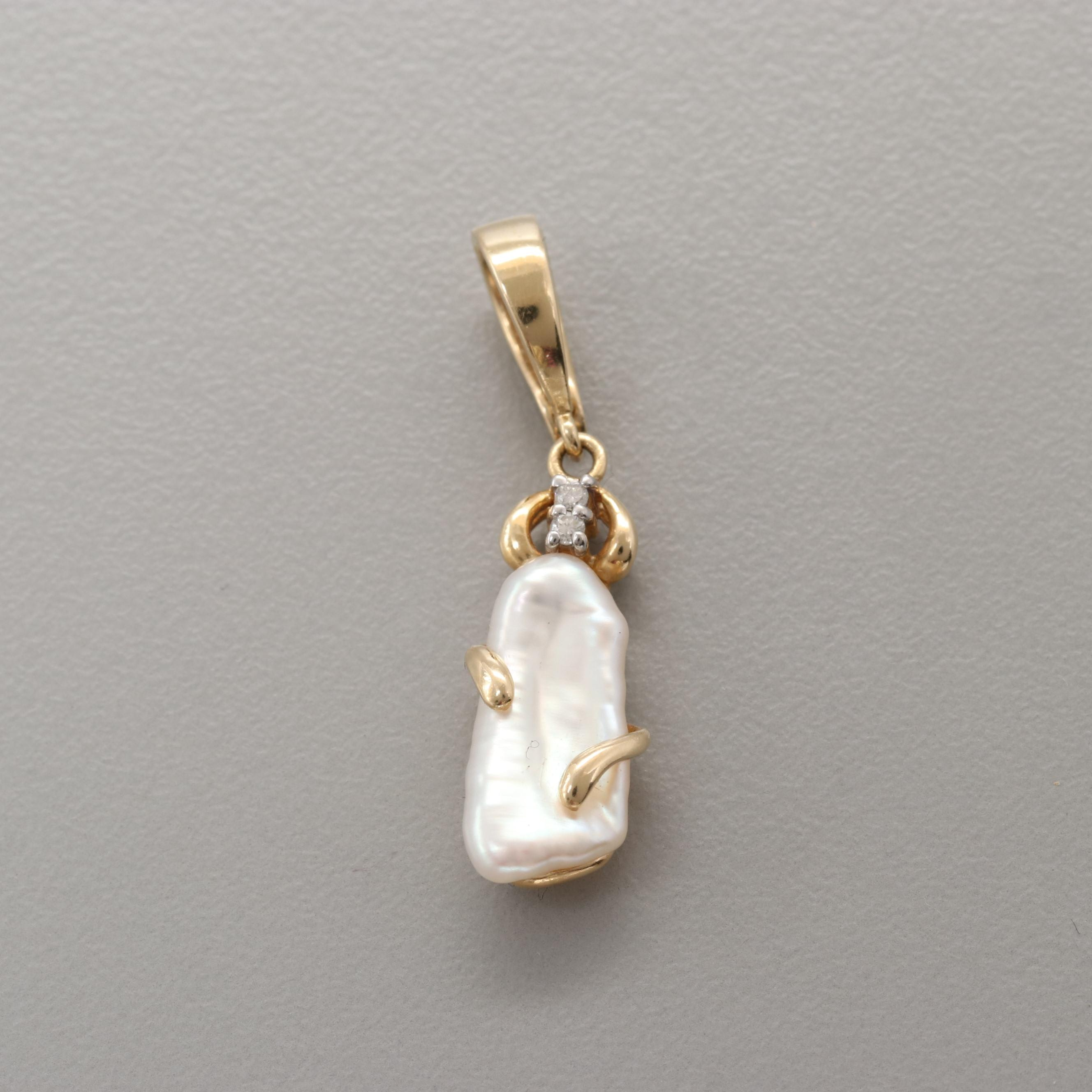 14K Yellow Gold Cultured Pearl Enhancer Pendant with Diamond Accents