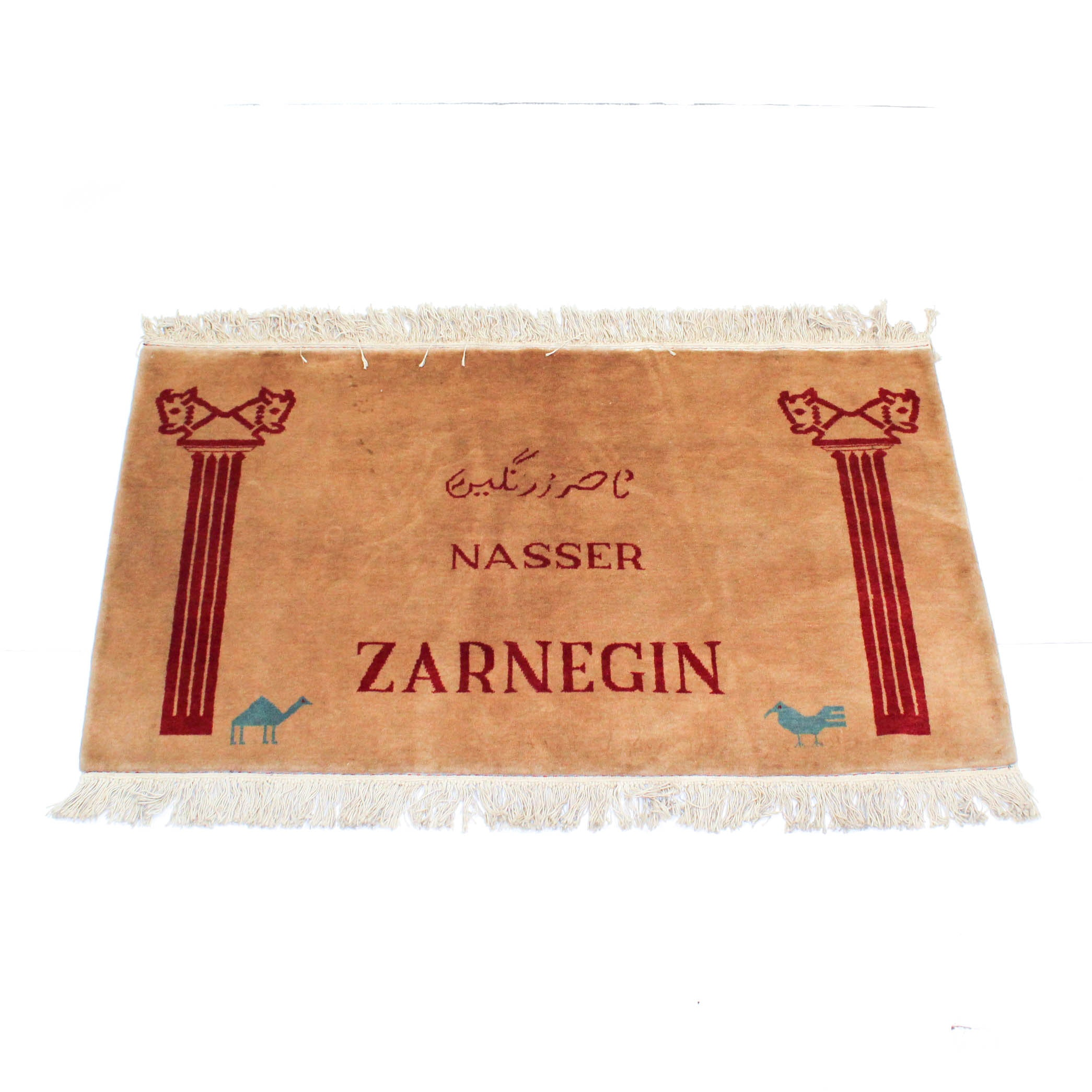2'7 x 4'5 Fine Hand-Knotted Romanian Advertising Rug