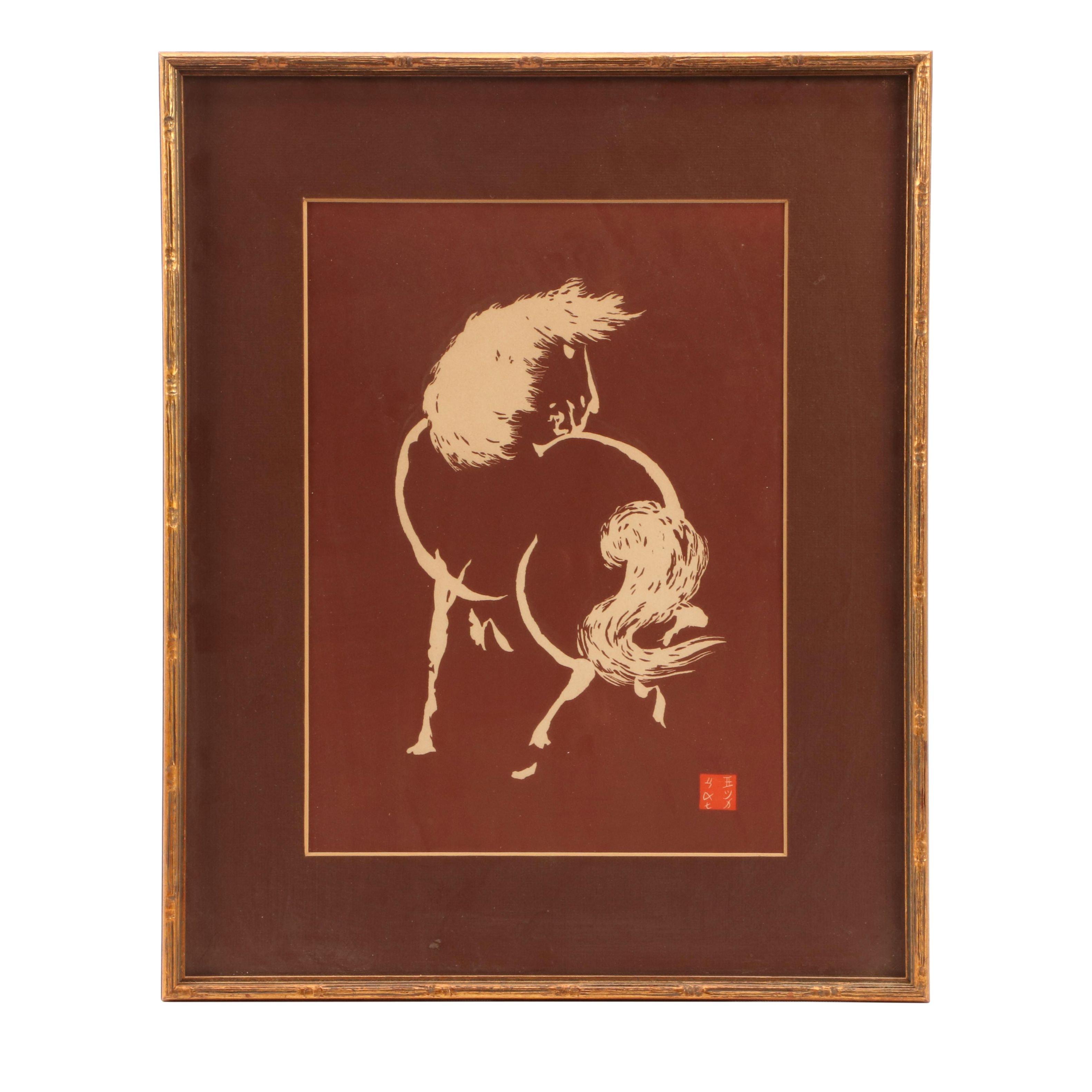 Horse Woodblock Print in the Manner of Urushibara Mokuchu